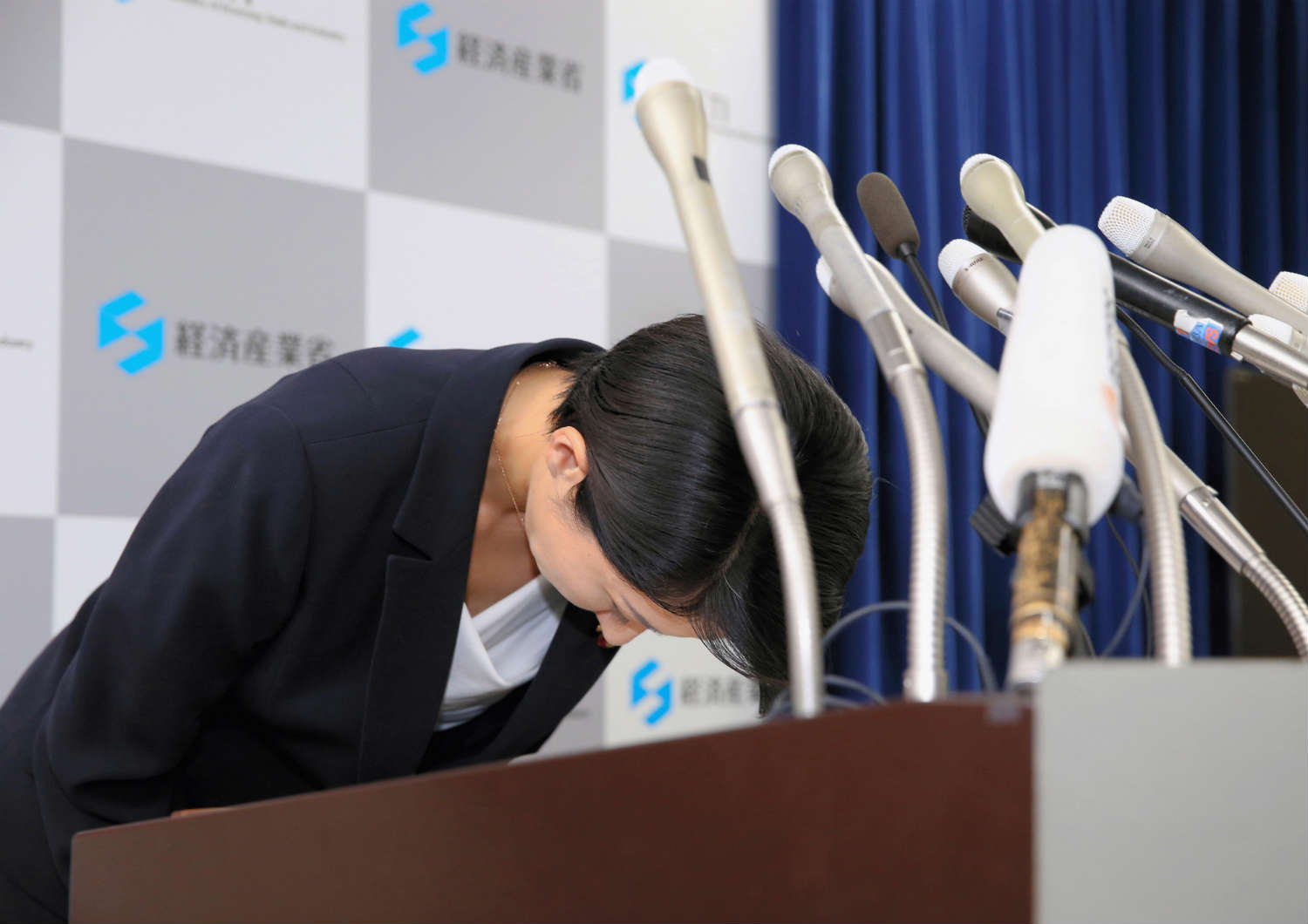 Japanese Trade and Industry Minister Yuko Obuchi resigned on Oct. 20 amid allegations of misusing election funds