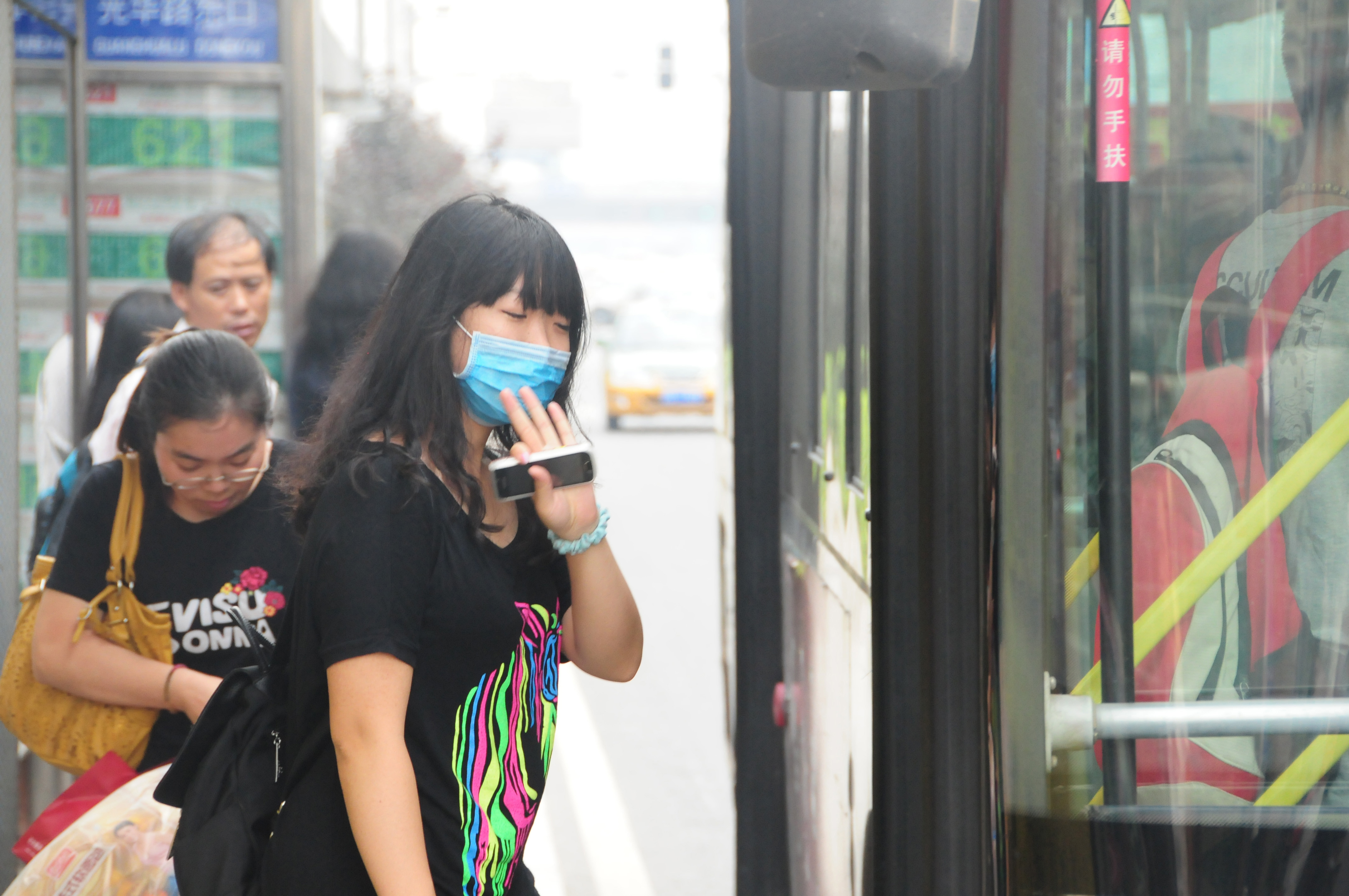 Beijing's air pollution reached eight times World Health Organization-recommended safe levels.