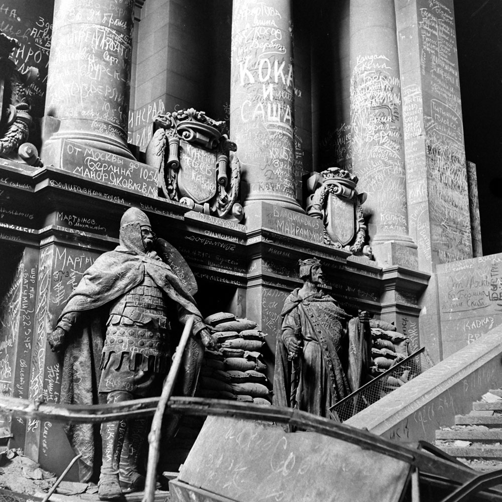 <b>Not published in LIFE.</b> At the Reichstag, evidence of a practice common throughout the centuries: soldiers scrawling graffiti to honor fallen comrades, insult the vanquished or simply announce,<i> I was here. I survived</i>. Berlin, 1945.