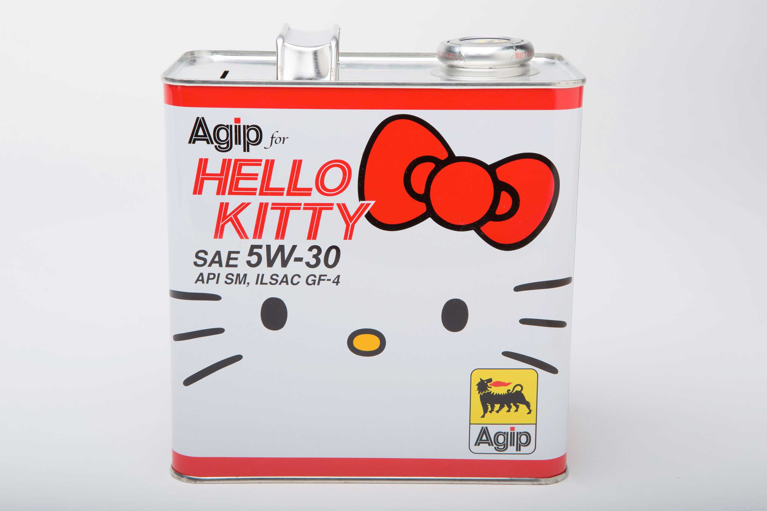 Hello Kitty motor oil