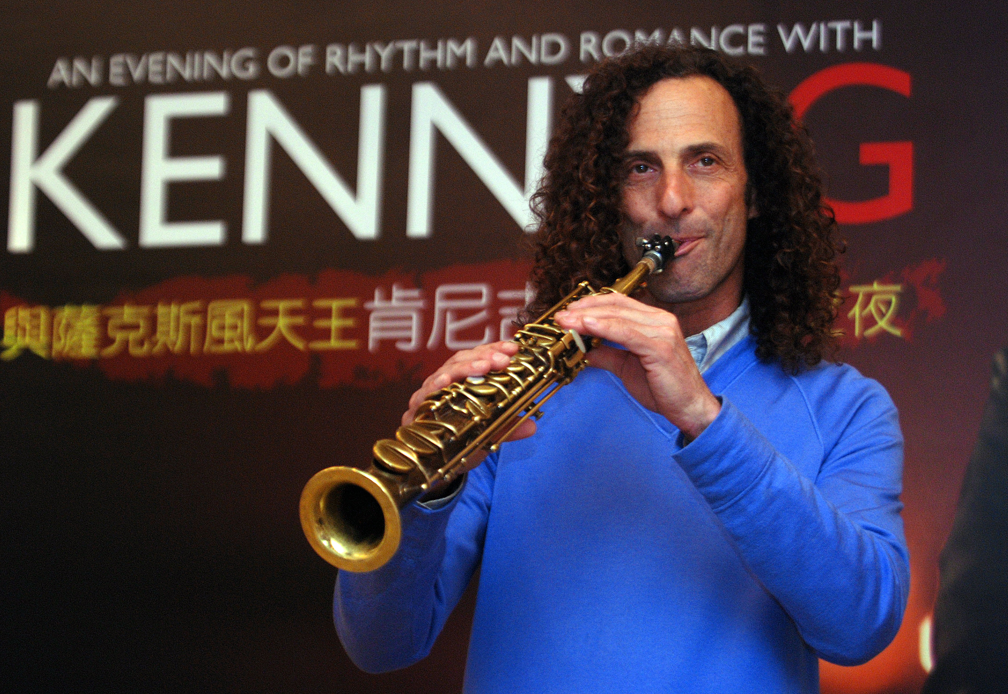 Saxophonist Kenny G performs during a media event in Taipei on May 14, 2010