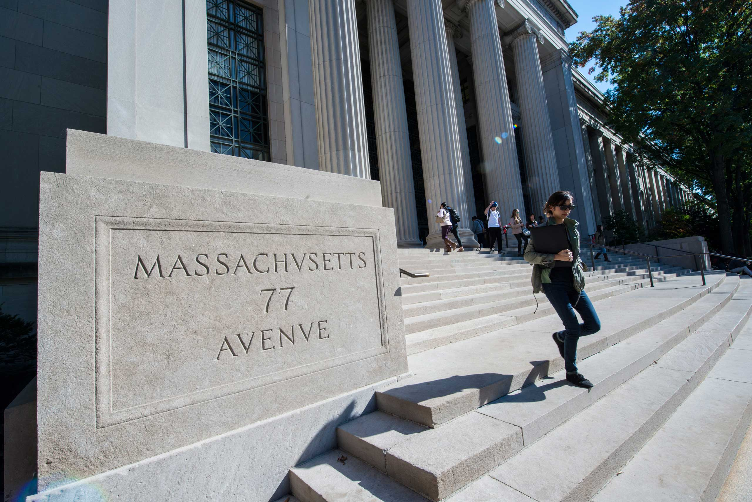 The main entrance to the Massachusetts Institute of Technology in Cambridge, Mass.