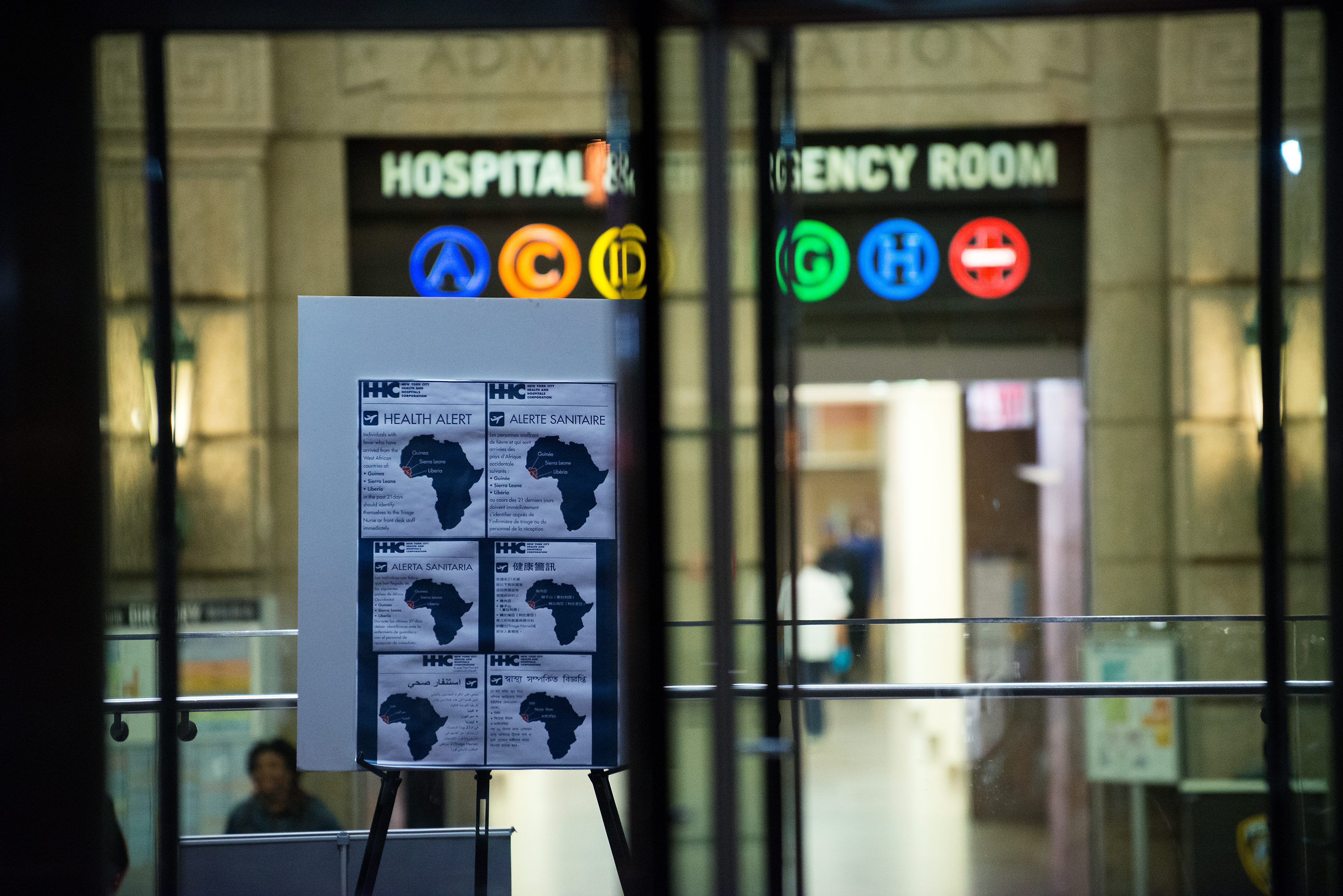 A health alert is displayed at the entrance to Bellevue Hospital October 23, 2014 in New York City.
