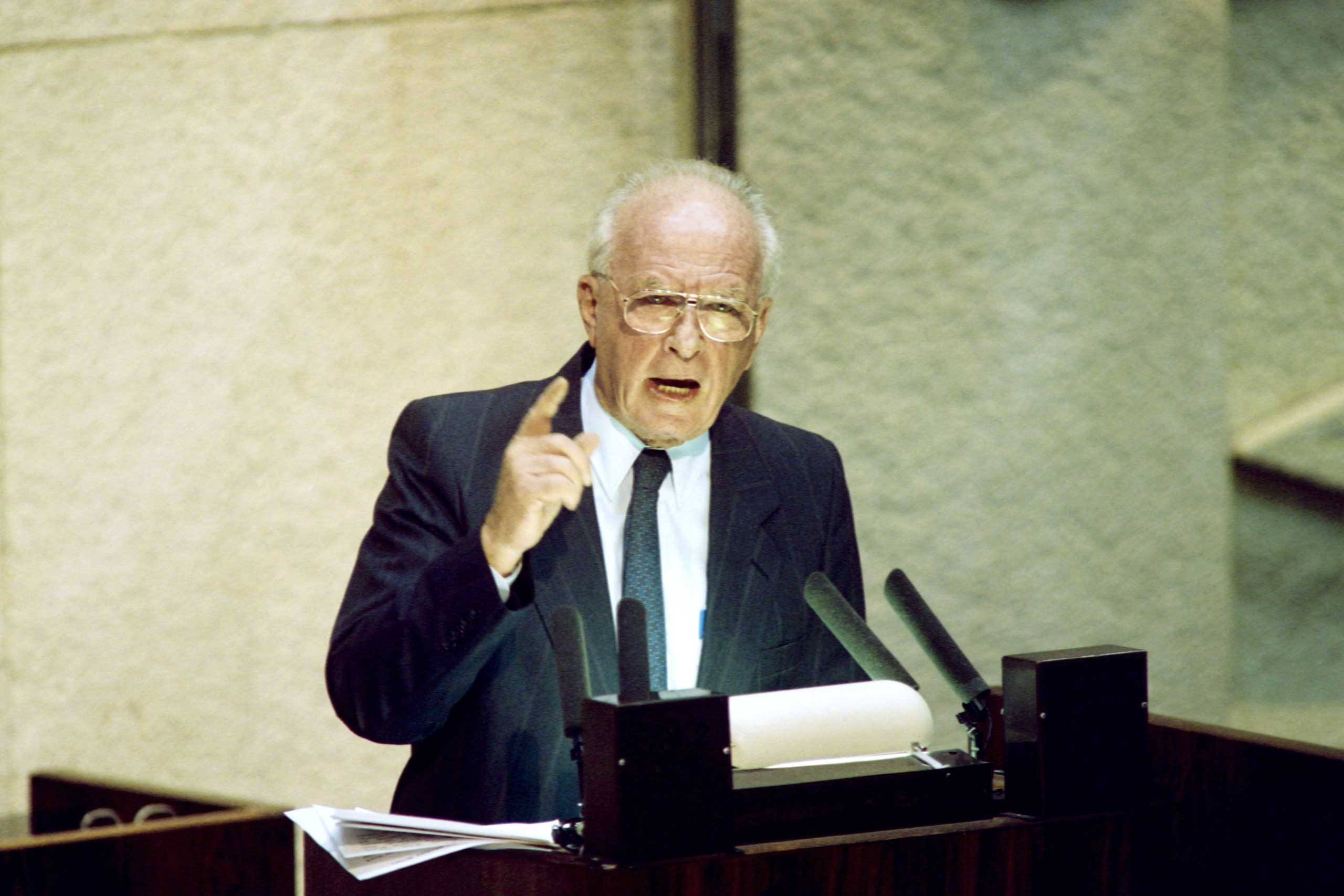"""<b>Yitzhak Rabin, 1994</b>""""To honour a political act which called for great courage on both sides, and which has opened up opportunities for a new development towards fraternity in the Middle East"""""""