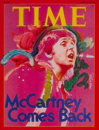 Paul McCartney (May 31, 1976)