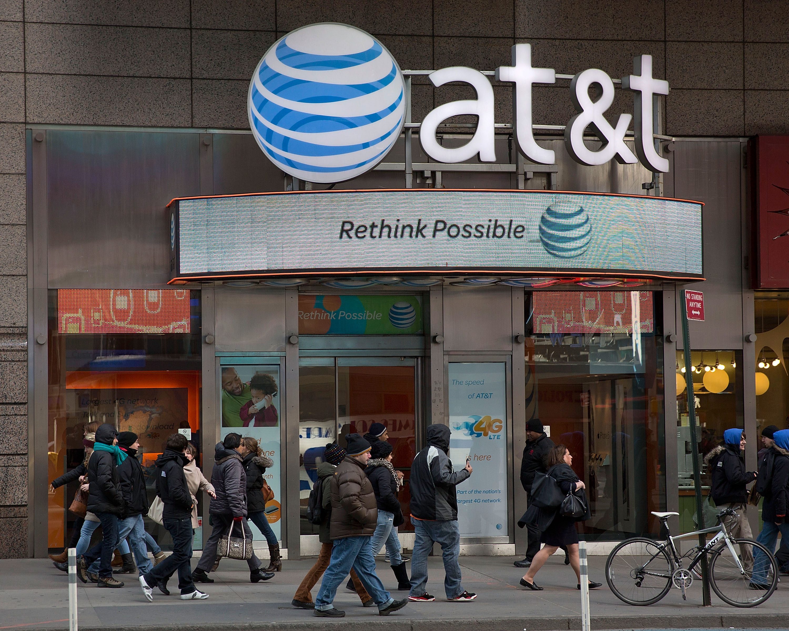 A view of the exterior of the AT&T store in Times Sqaure on February 21, 2013 in New York City.