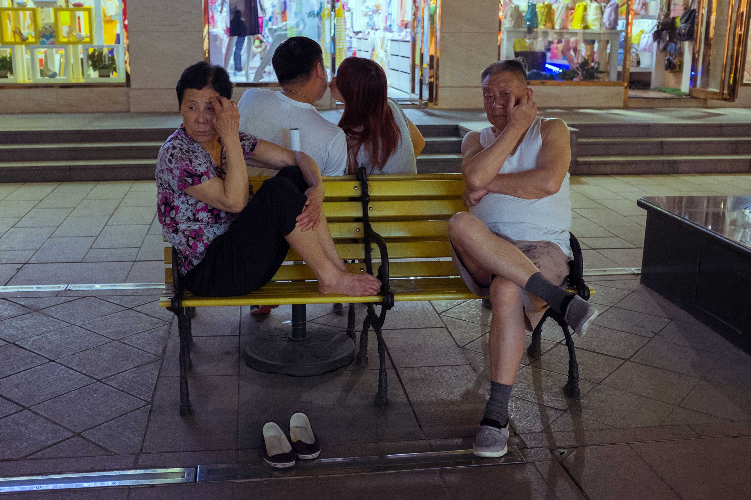 Young Couple, Old Couple