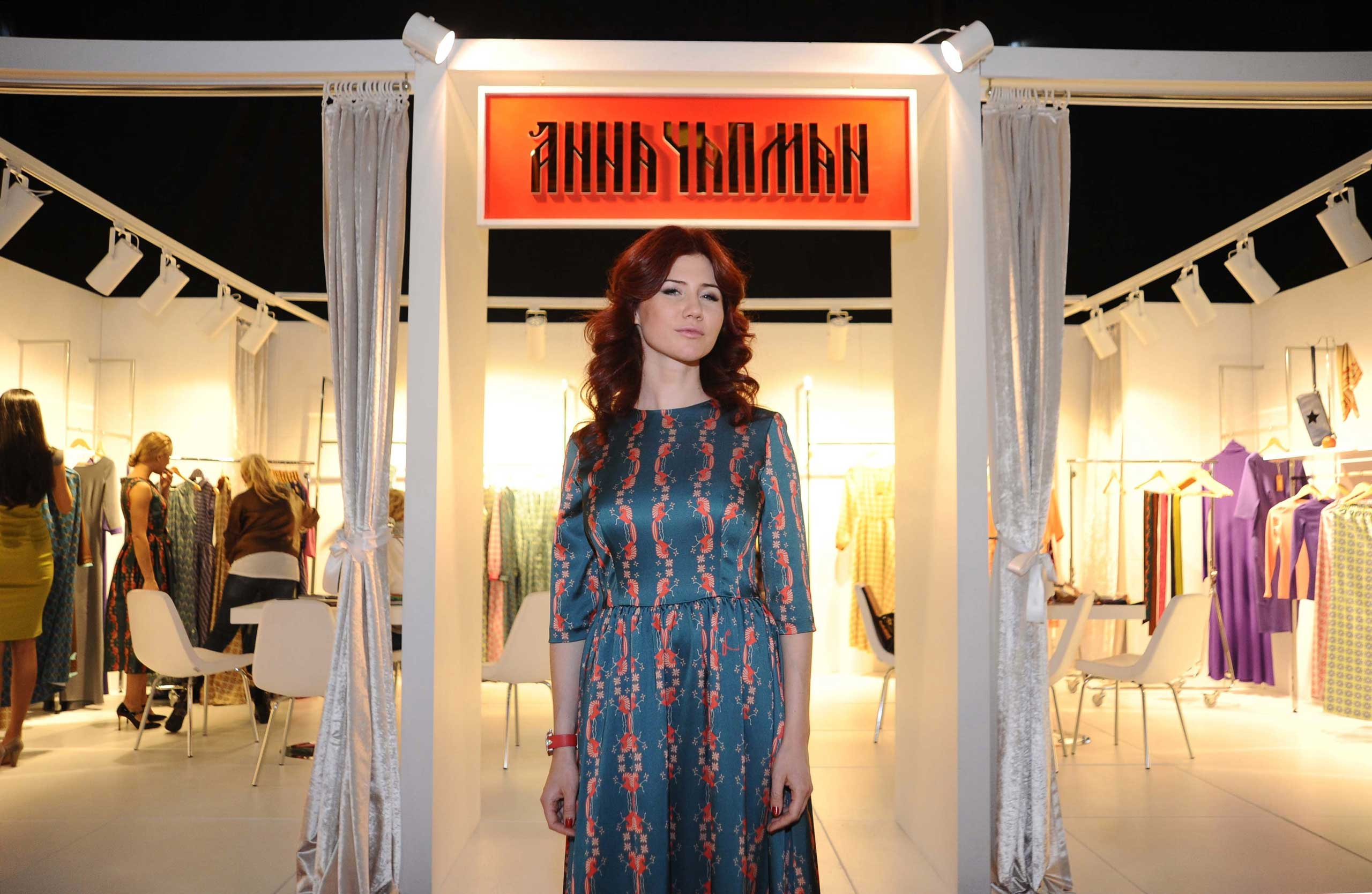 Former Russian spy Anna Chapman presents her own clothing line composed of 100 pieces at 17th Dosso Dossi Fashion Show on Jan. 11, 2014 in Antalya, Turkey.