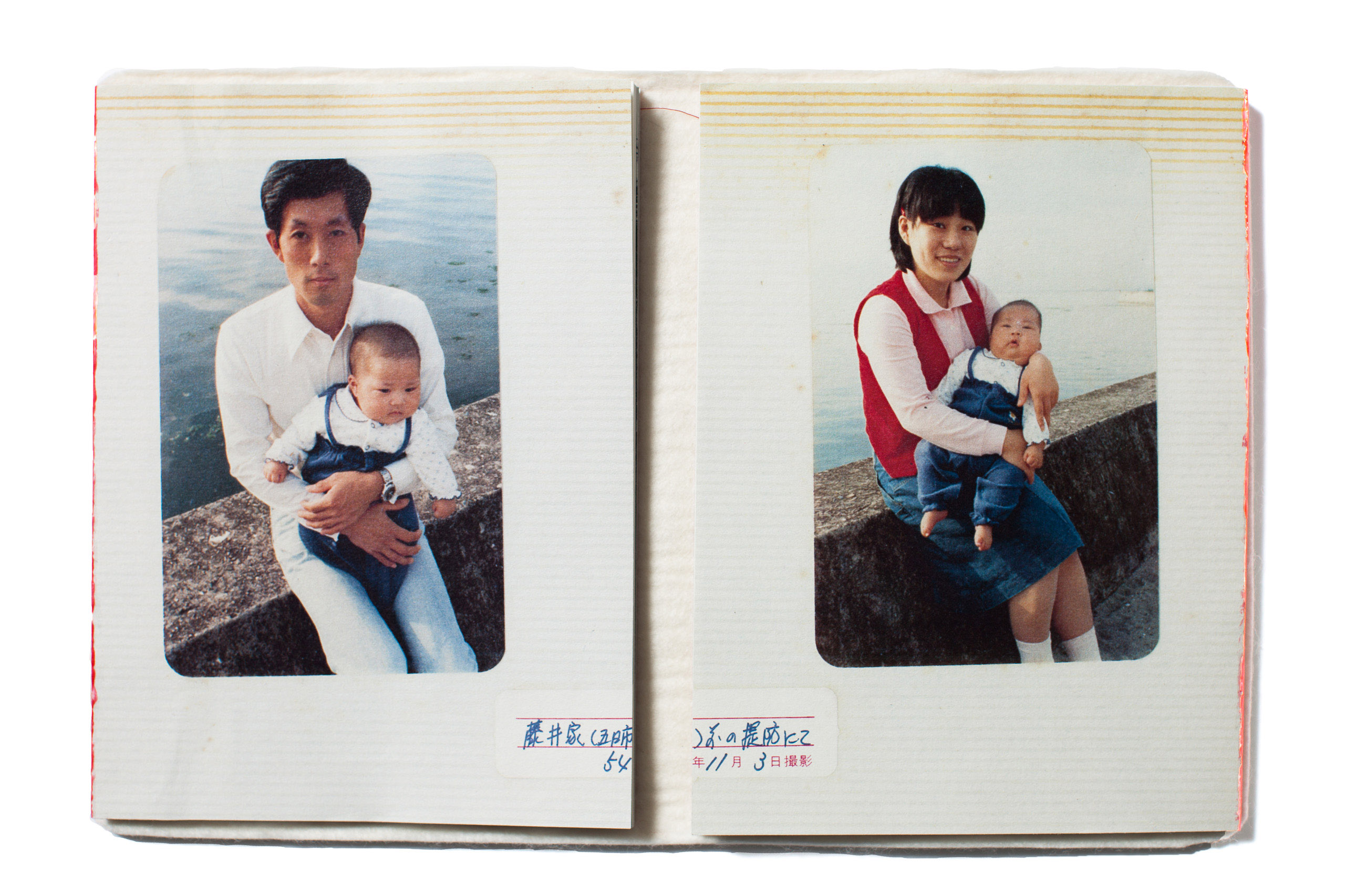 The split binding allows the reader to page through one side and then the other, but the powerfulness comes from pairing both halves together. In this delicate and personal family album, Yoshikatsu Fujii ties the memory of his family back together with the cultural metaphor of red string.                                                                - Larissa Leclair, Founder of the Indie Photobook Library