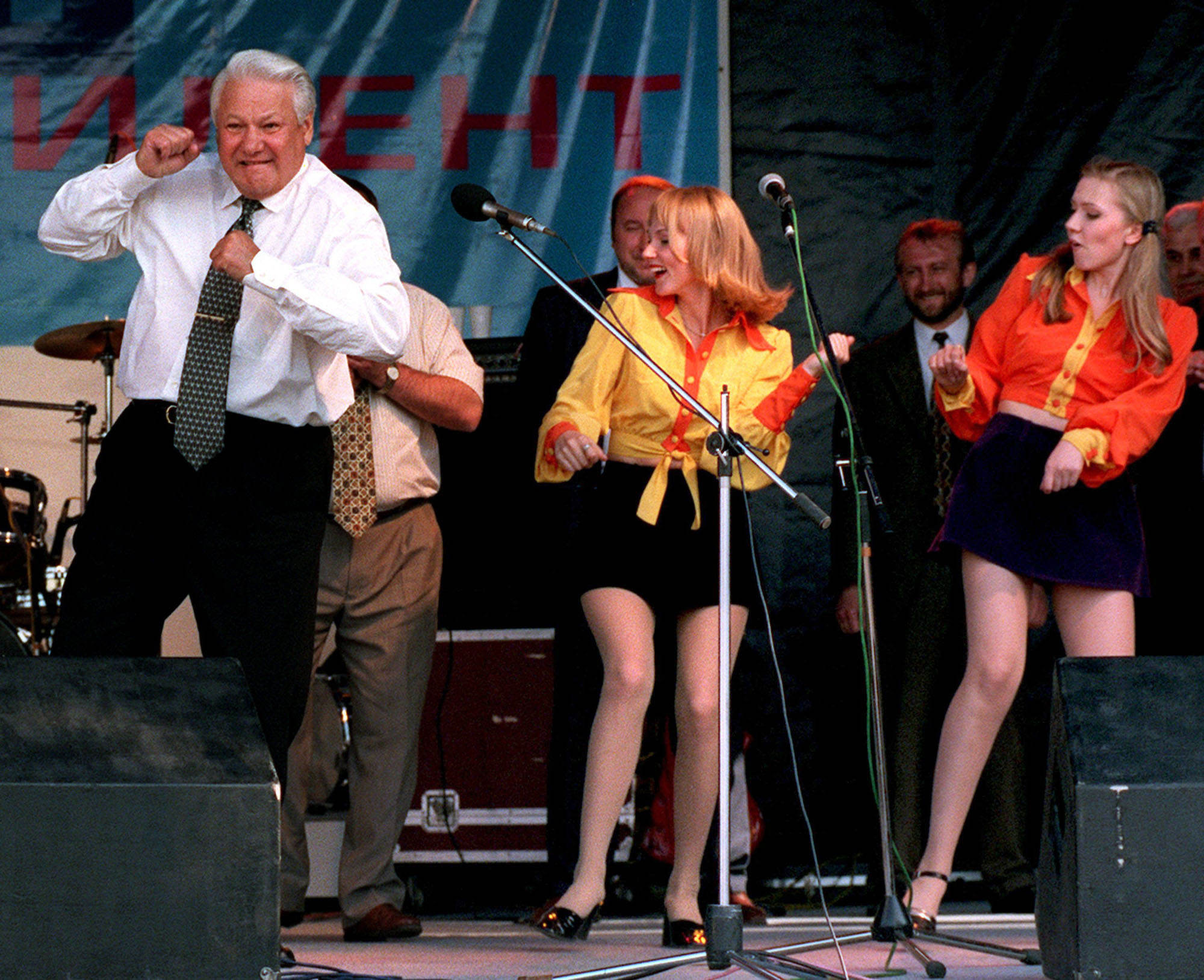 Former Russian President Boris Yeltsin probably boogied more than was necessary, but he amused at least one U.S. President and provided entertainment for all.