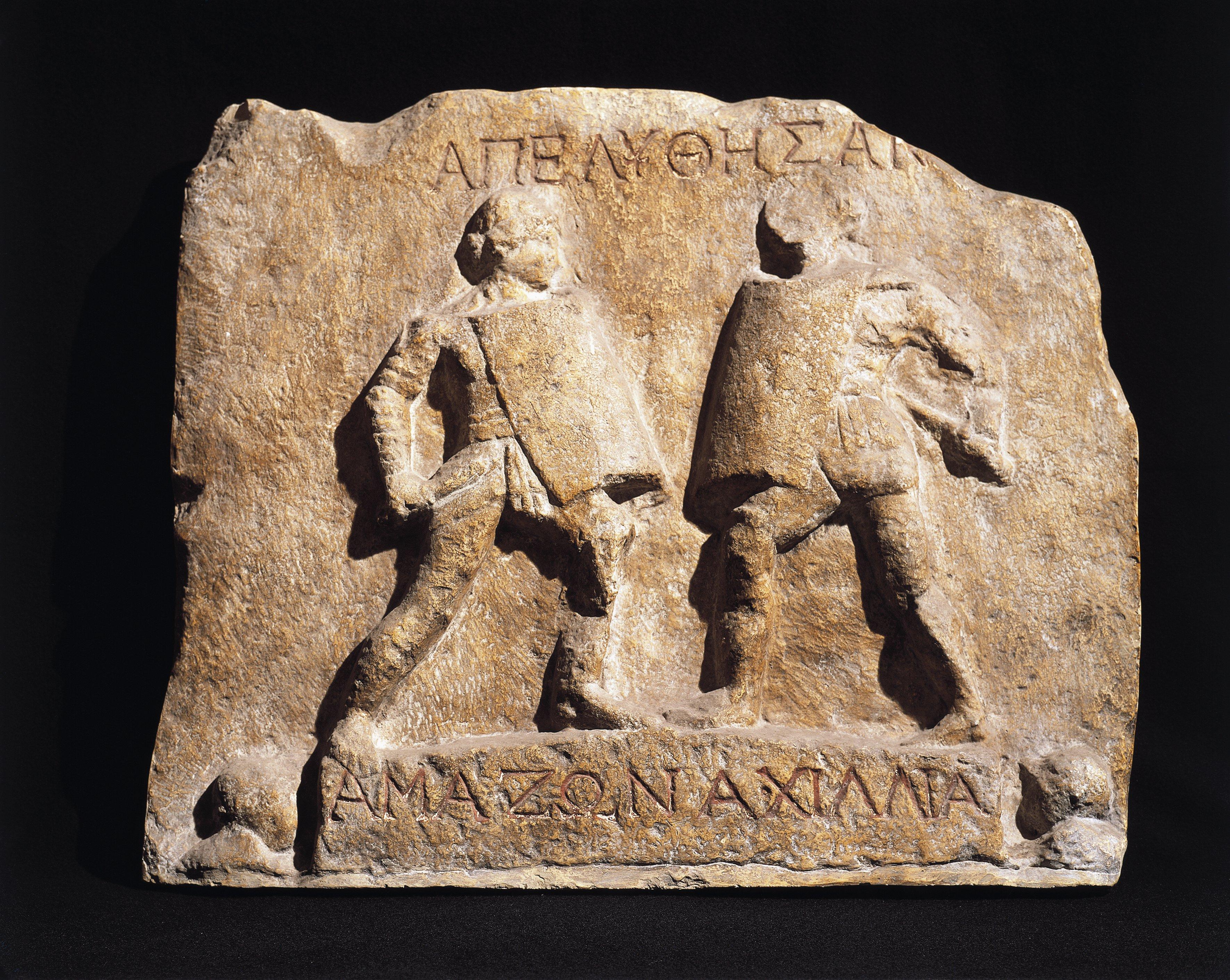 UNSPECIFIED - CIRCA 1900:  Roman civilization Relief portraying a fight between female gladiators.  (Photo By DEA / A. DAGLI ORTI/De Agostini/Getty Images)