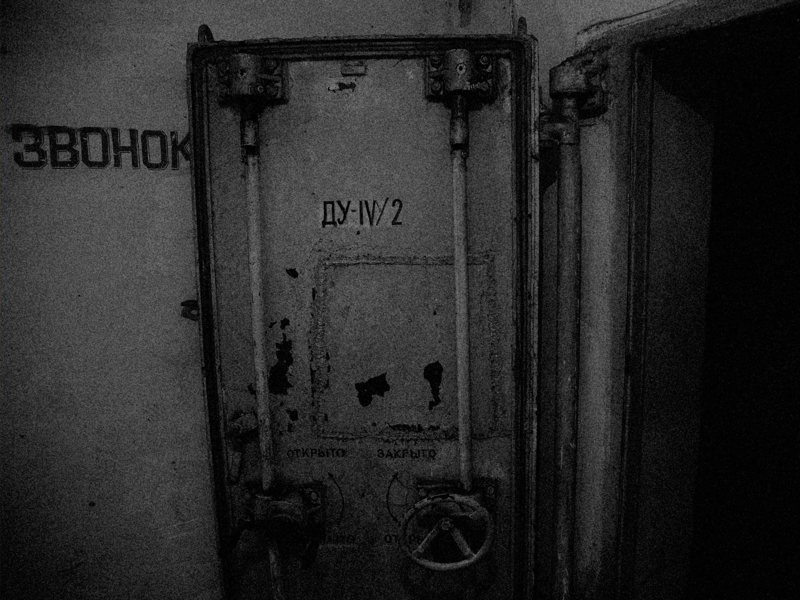 A heavy bomb door marks the entrance to the Trudovski shelter. Trudovski, Donetsk Oblast, Ukraine. Oct. 16, 2014.