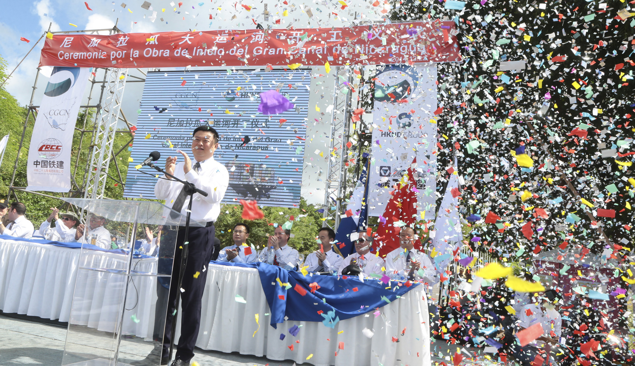 HK Nicaragua Canal Development Investment Co Ltd Chairman Wang Jing speaks during the start of the first works of the Interoceanic Grand Canal in Brito town Dec. 22, 2014