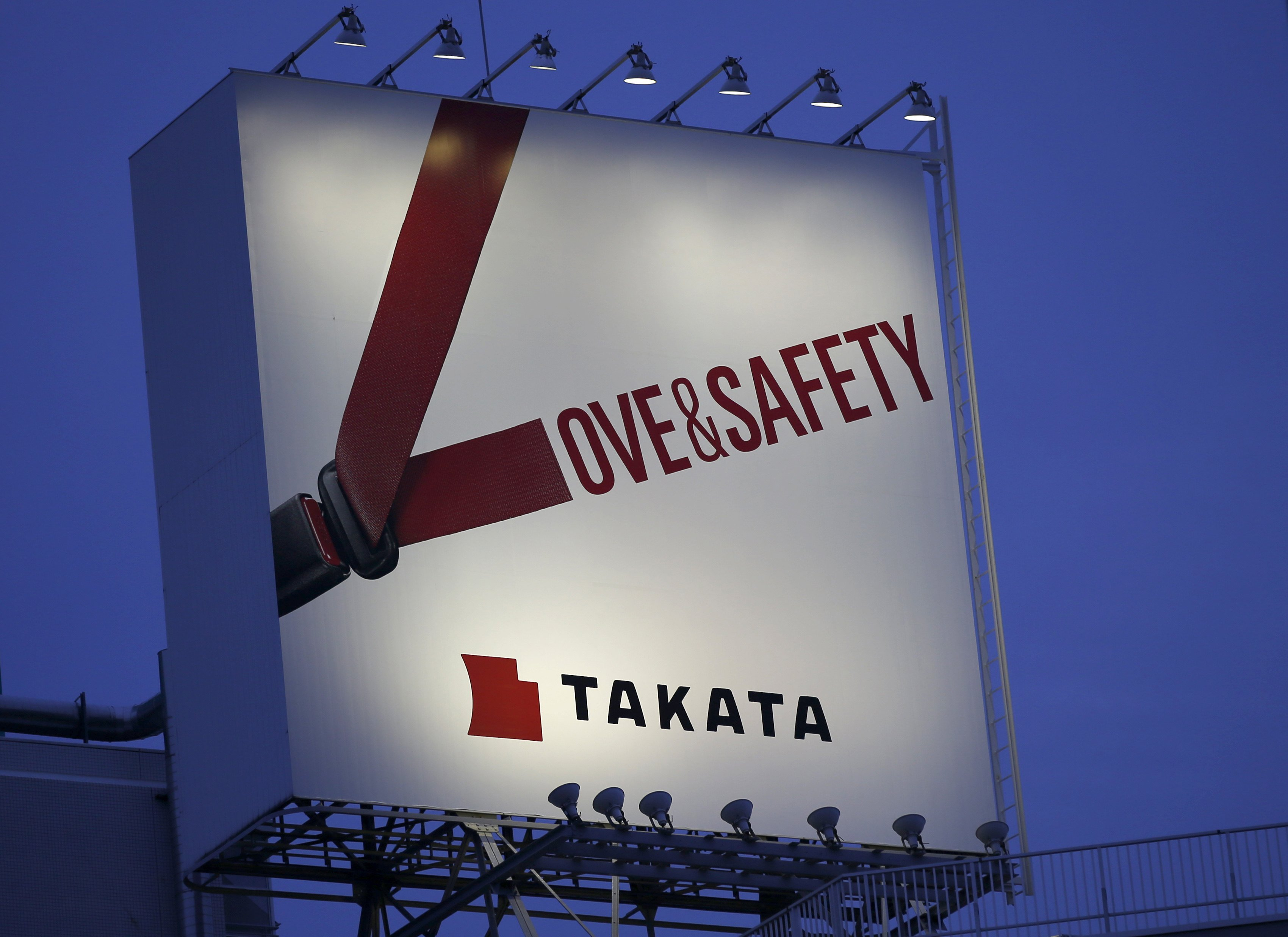 A billboard for Takata Corp. in Tokyo on Sept. 17, 2014