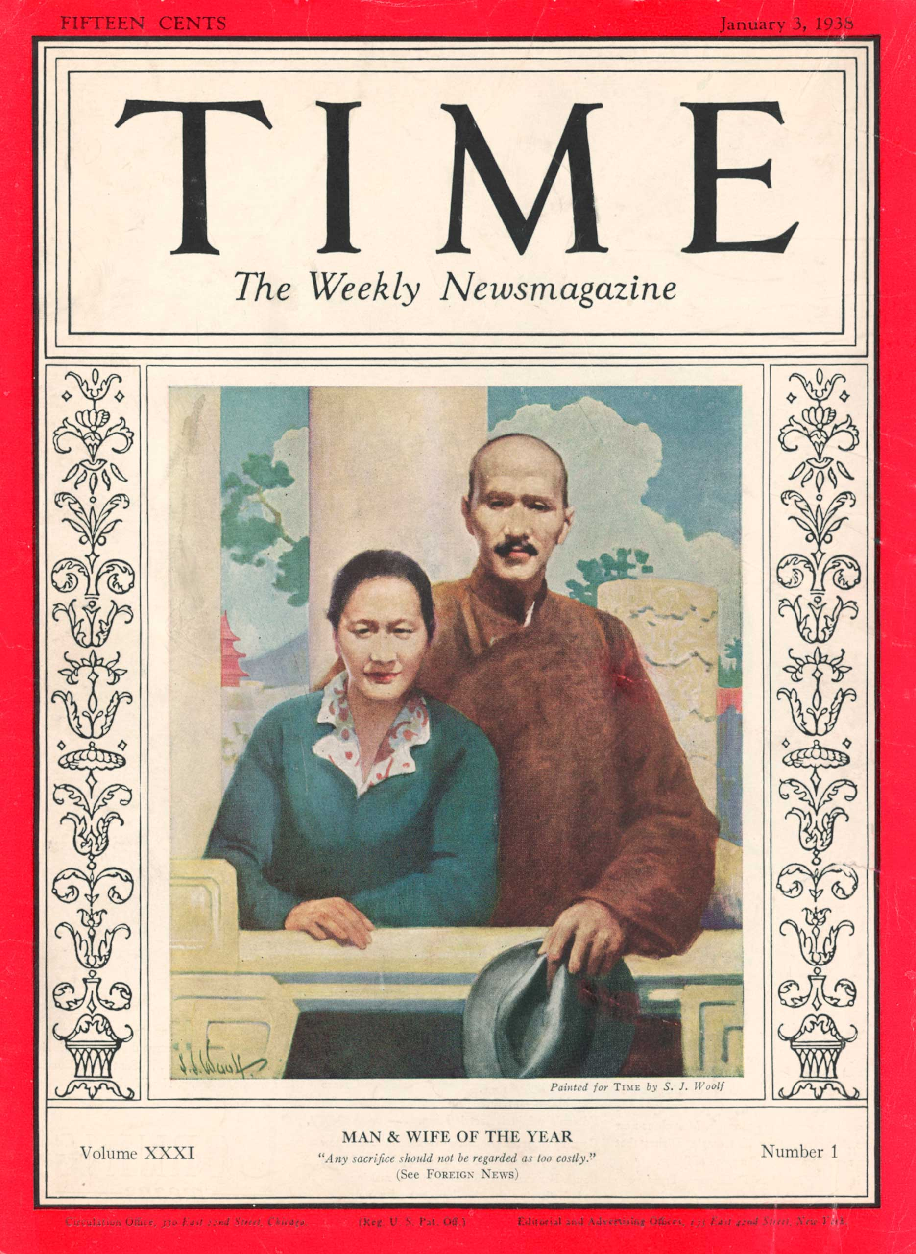 1937: Chiang Kai-shek and Soong May-ling
