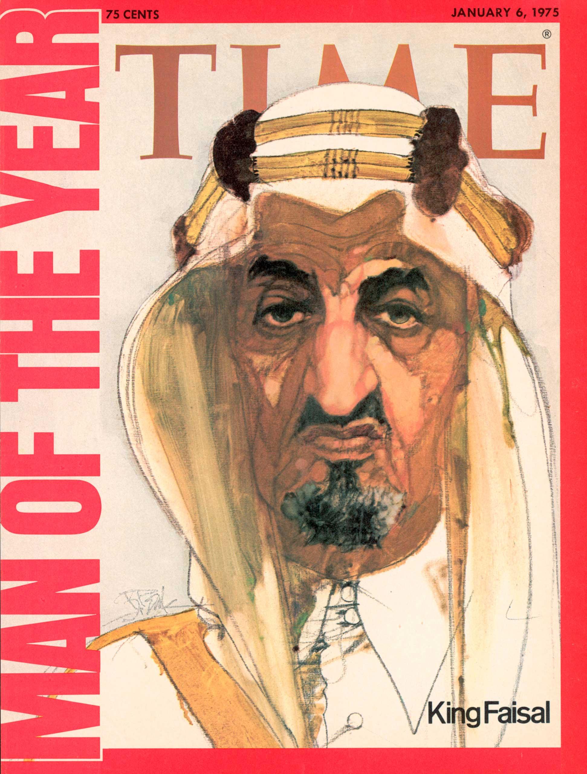 1974: King Faisal