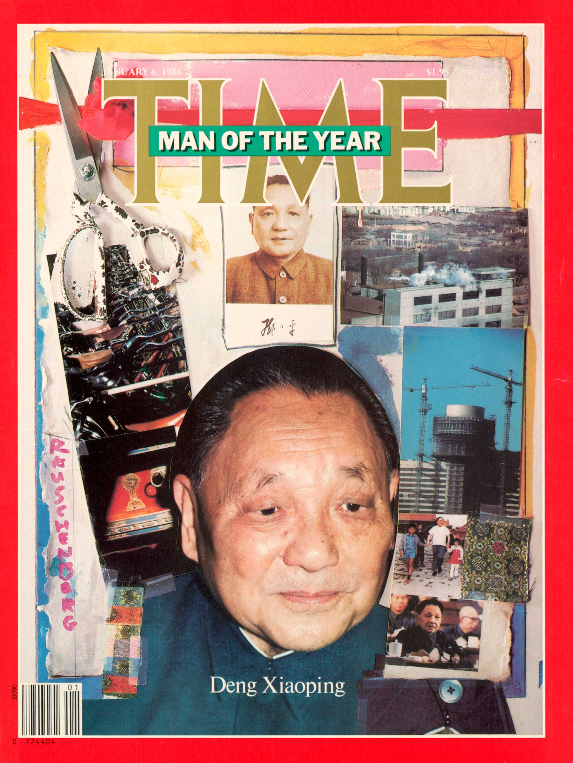 1985: Deng Xiaoping