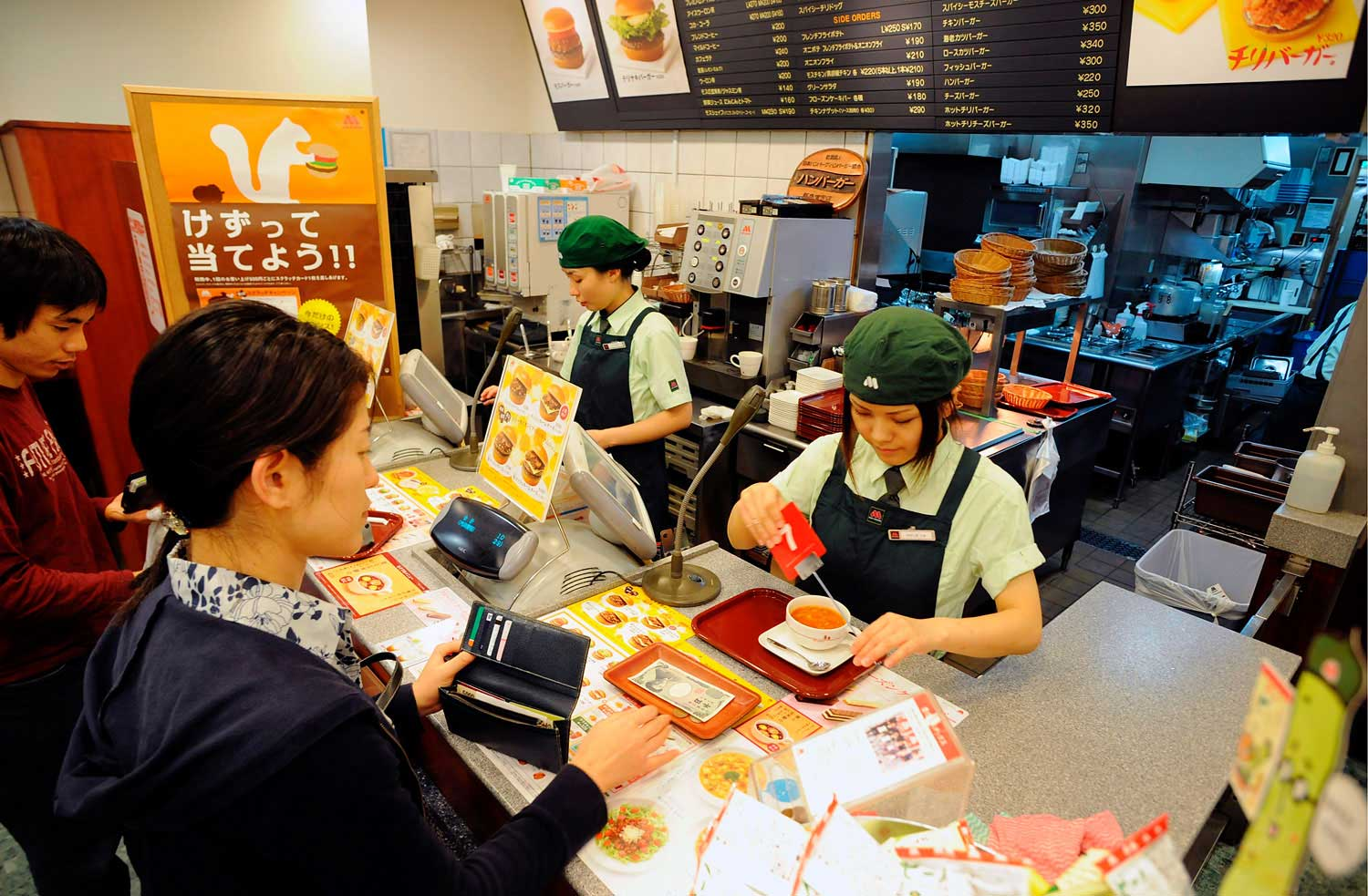 Japan - Fast Food - Mos Food Services - Hamburger Chain