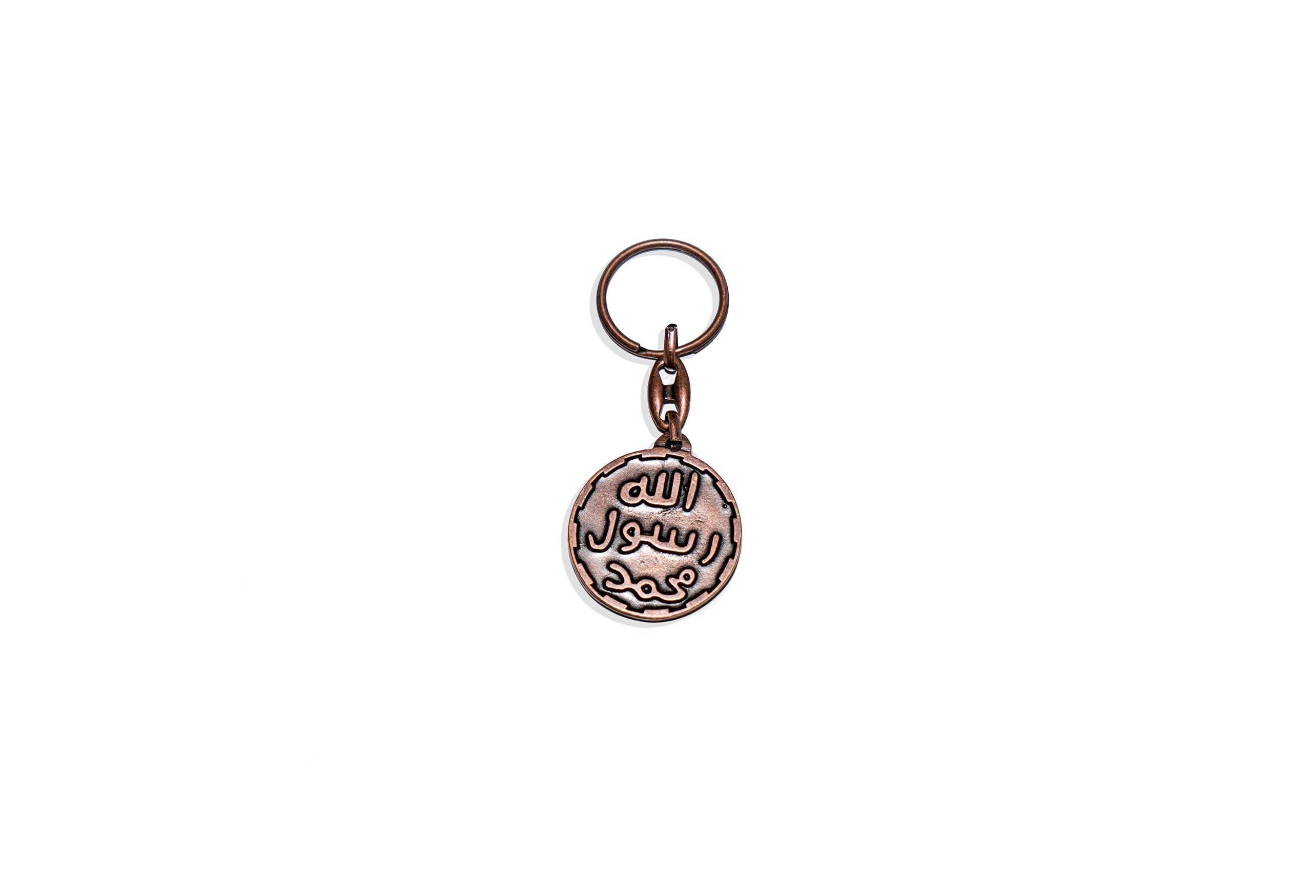 A keyring with the iconography of the seal of the prophet, the iconography is also being used by the Islamic State IS.                                   found in a Islamic clothing and accessory shop in the Bagcilar district of Istanbul, Turkey.