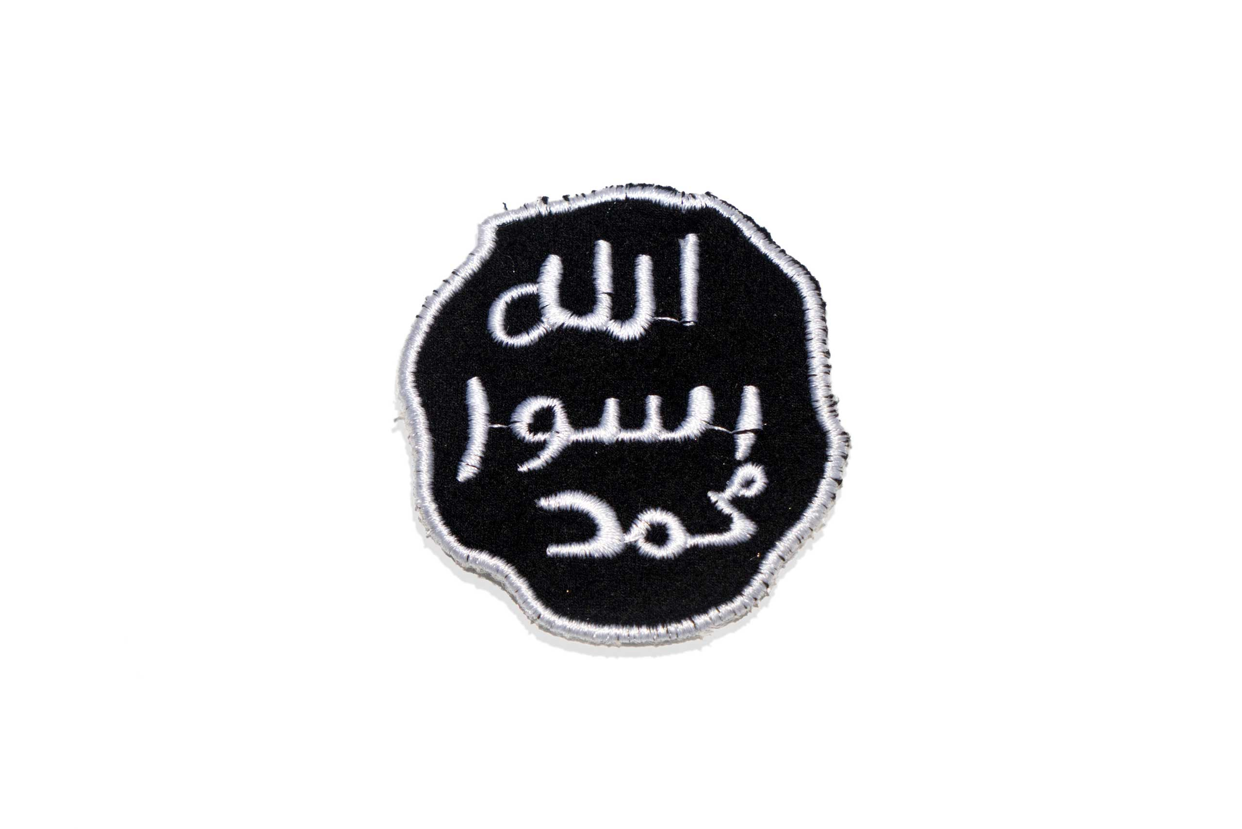 A badge to be sewn onto clothing featuring the current iconography of the Islamic State, found in a Islamic clothing and accessory shop in the Bagcilar district of Istanbul, Turkey.