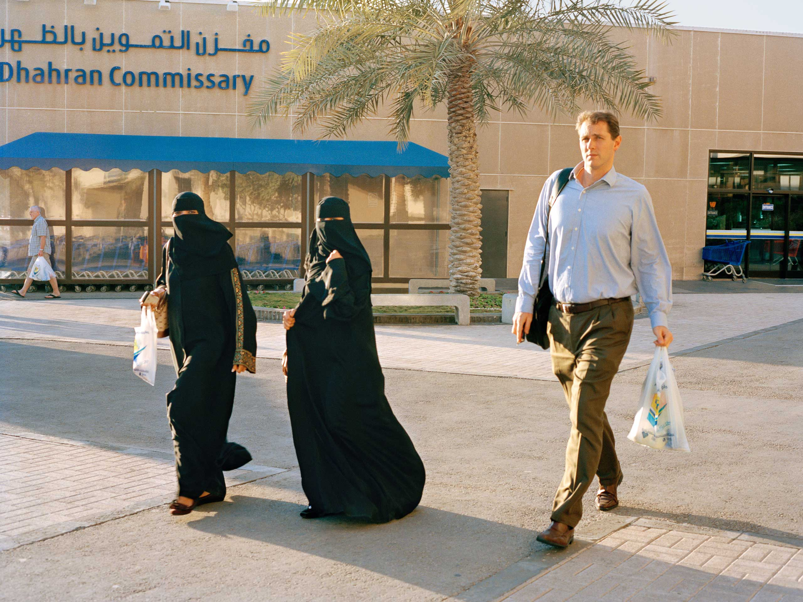 Dhahran Commissary is located near the main office area. Generally, it gets busy around 4pm when people leave work.