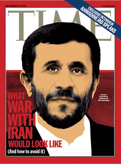 Mamoud Ahmadinejad, Sept. 25, 2006