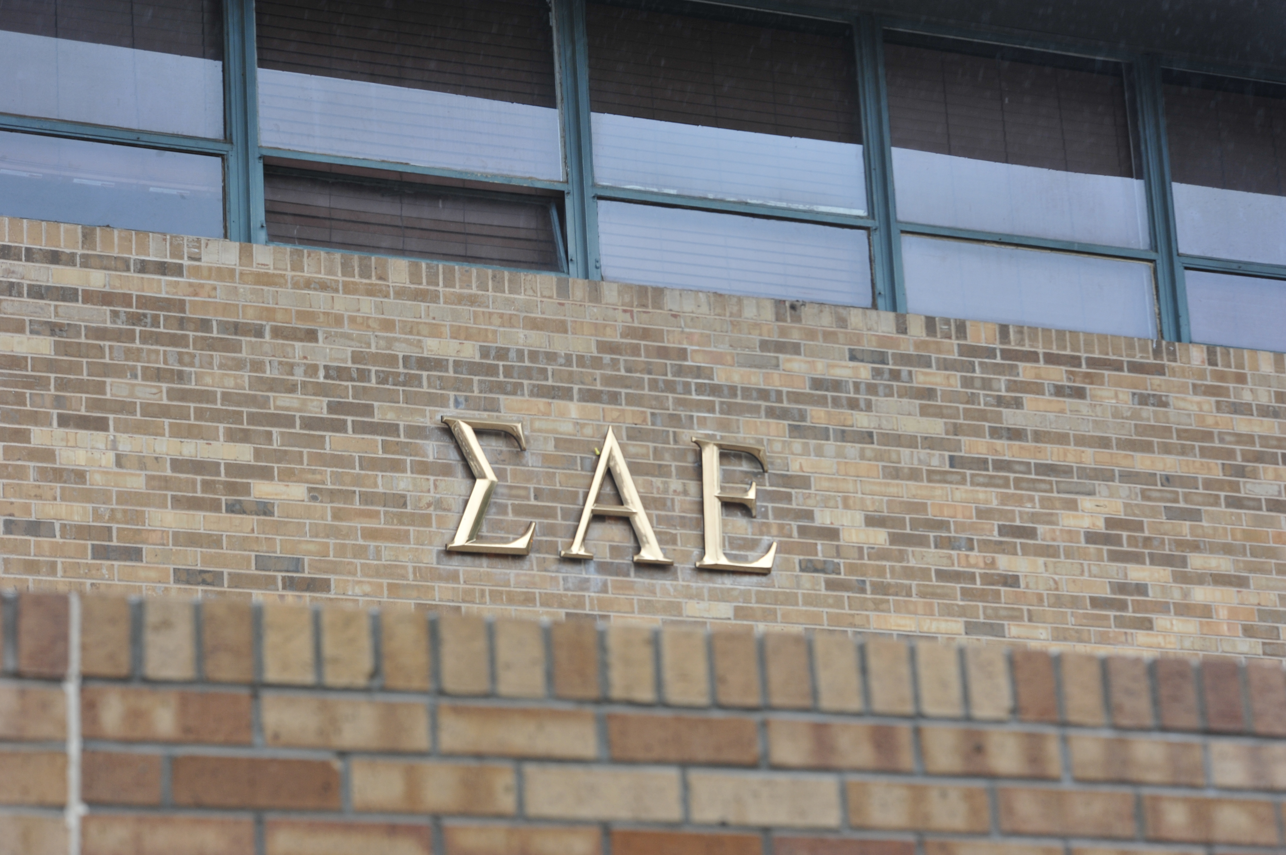 The Sigma Alpha Epsilon house at the University of Oklahoma on March. 9, 2015.