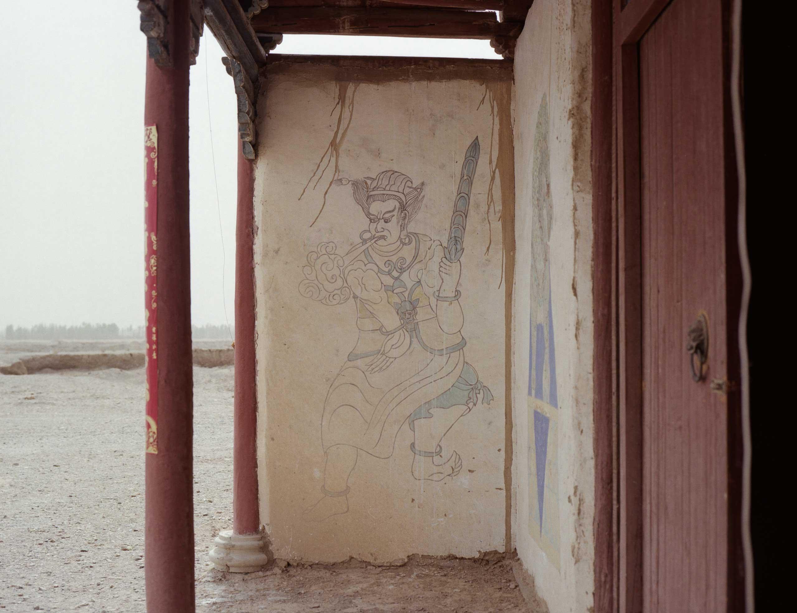 Jiuquan, Gansu Province, China.