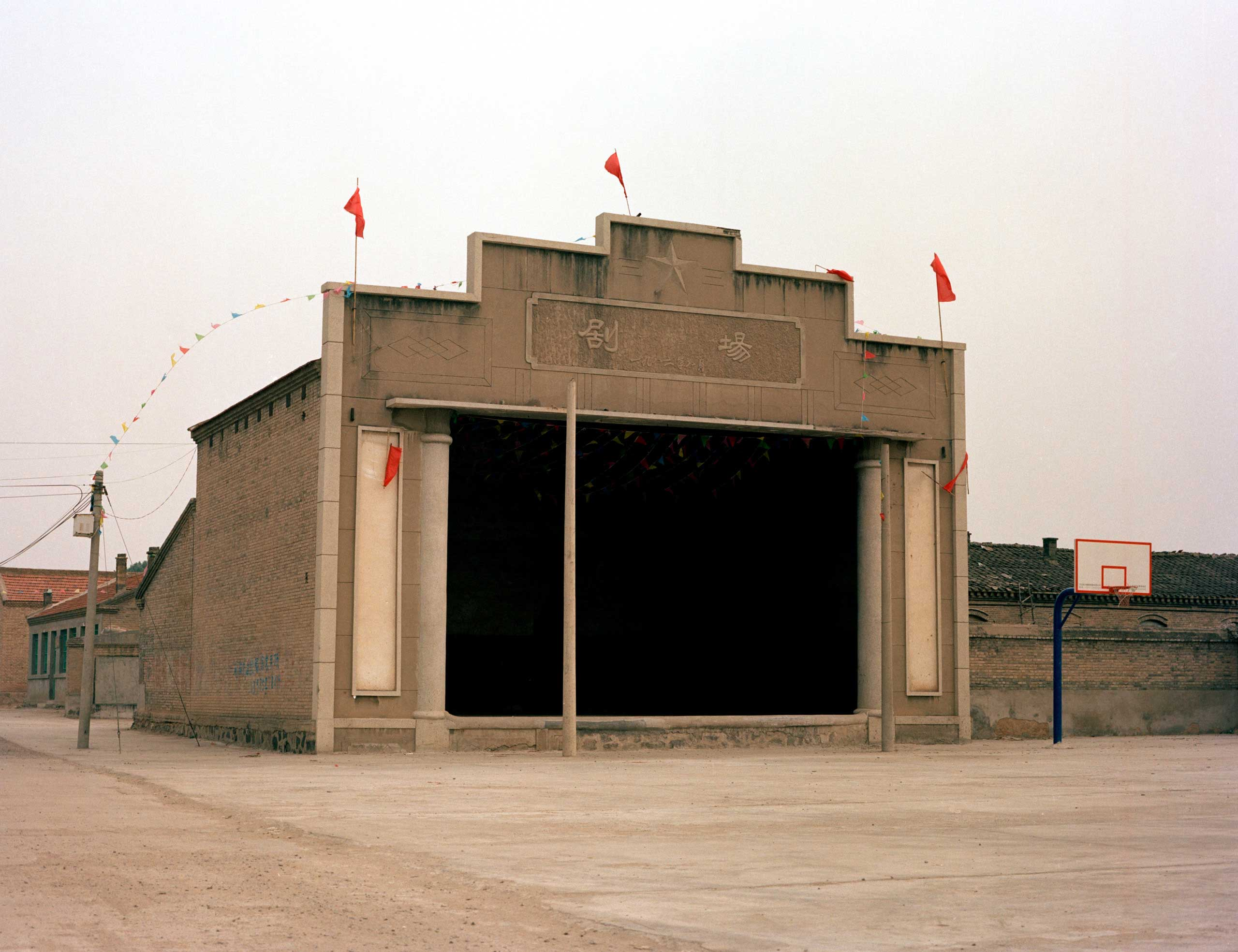 An abandoned theater in Polubao, Shanxi Province, China.