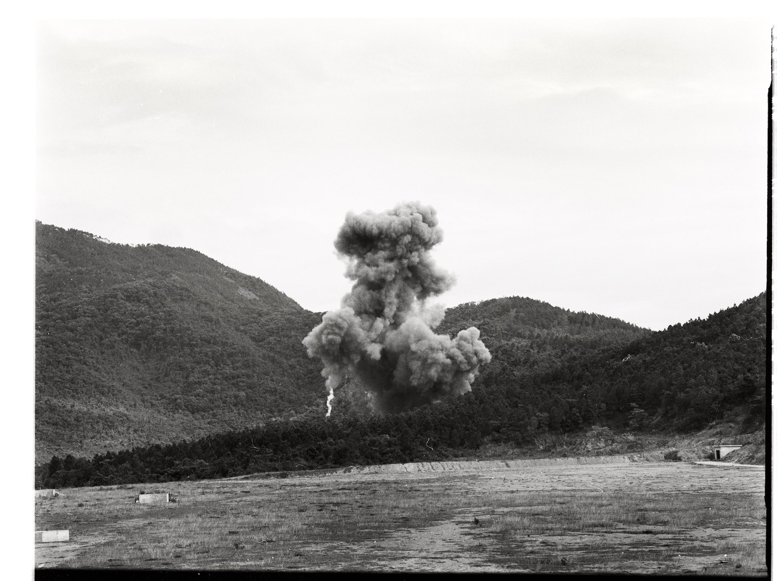 Vietnam 2014 Controlled explosion of Unexploded Ordinance (UXO)