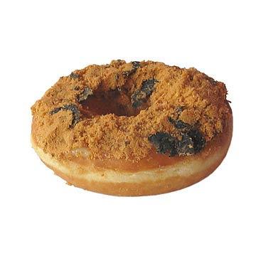 Dunkin' Donuts China