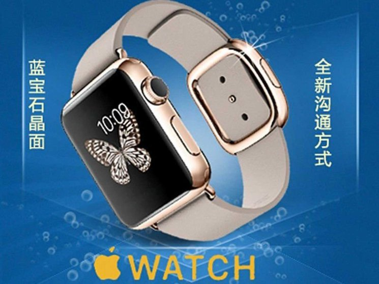 "D-WATCH sold by Gemini TB Creative Design costs $47. The ""Apple Watch"" sold by Xiaowu Telecommunications costs less than $25."