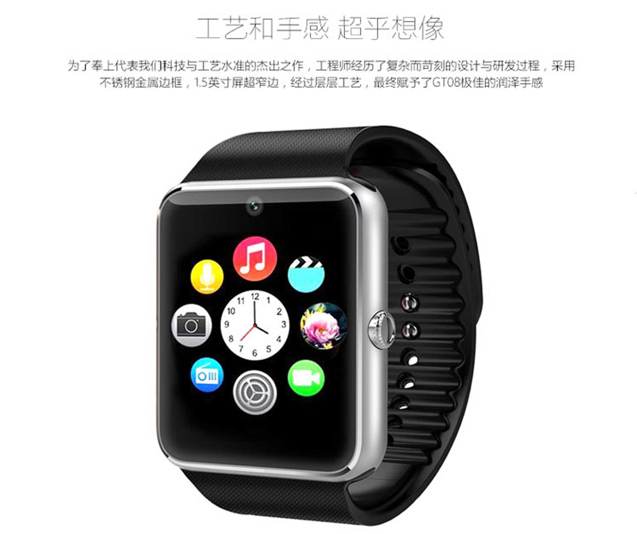 An ad for Wearable Device Boutiques' Apple I-Xiaomi wearable watch with Bluetooth. The 4th and 5th generation watch has multi-functions, including photos and music. Prices range from $30 to $78.