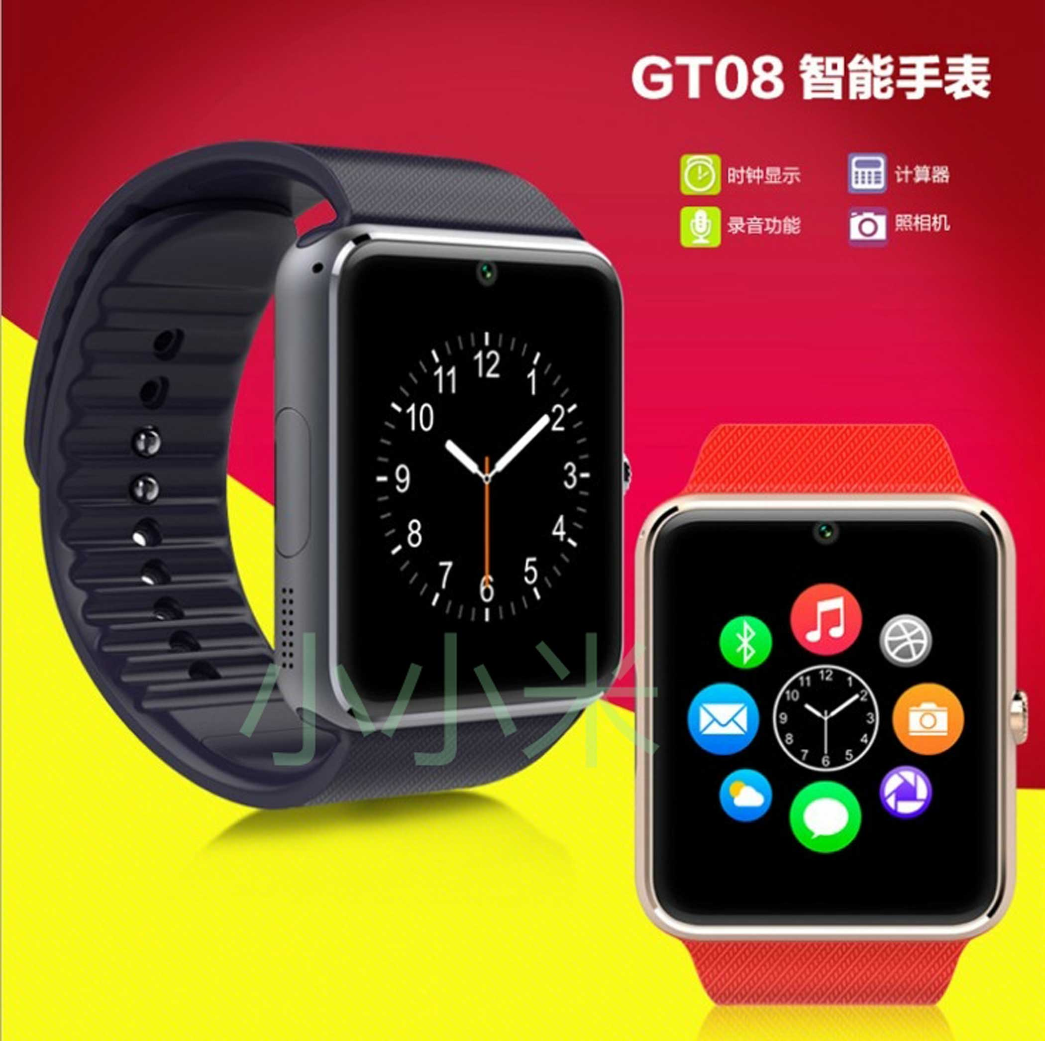 Another ad for Small Millet Intelligent's Apple Watch; this one is listed at $47.