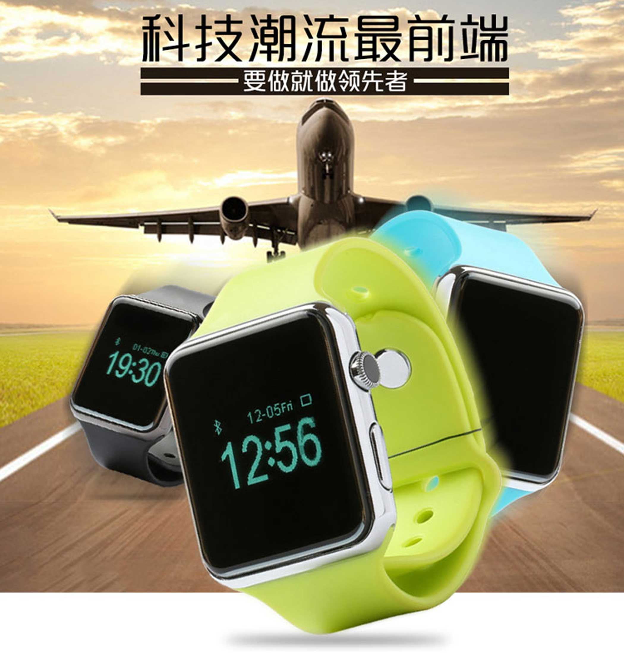 Another ad for Gemini TB Creative Design's iWatch ($156).