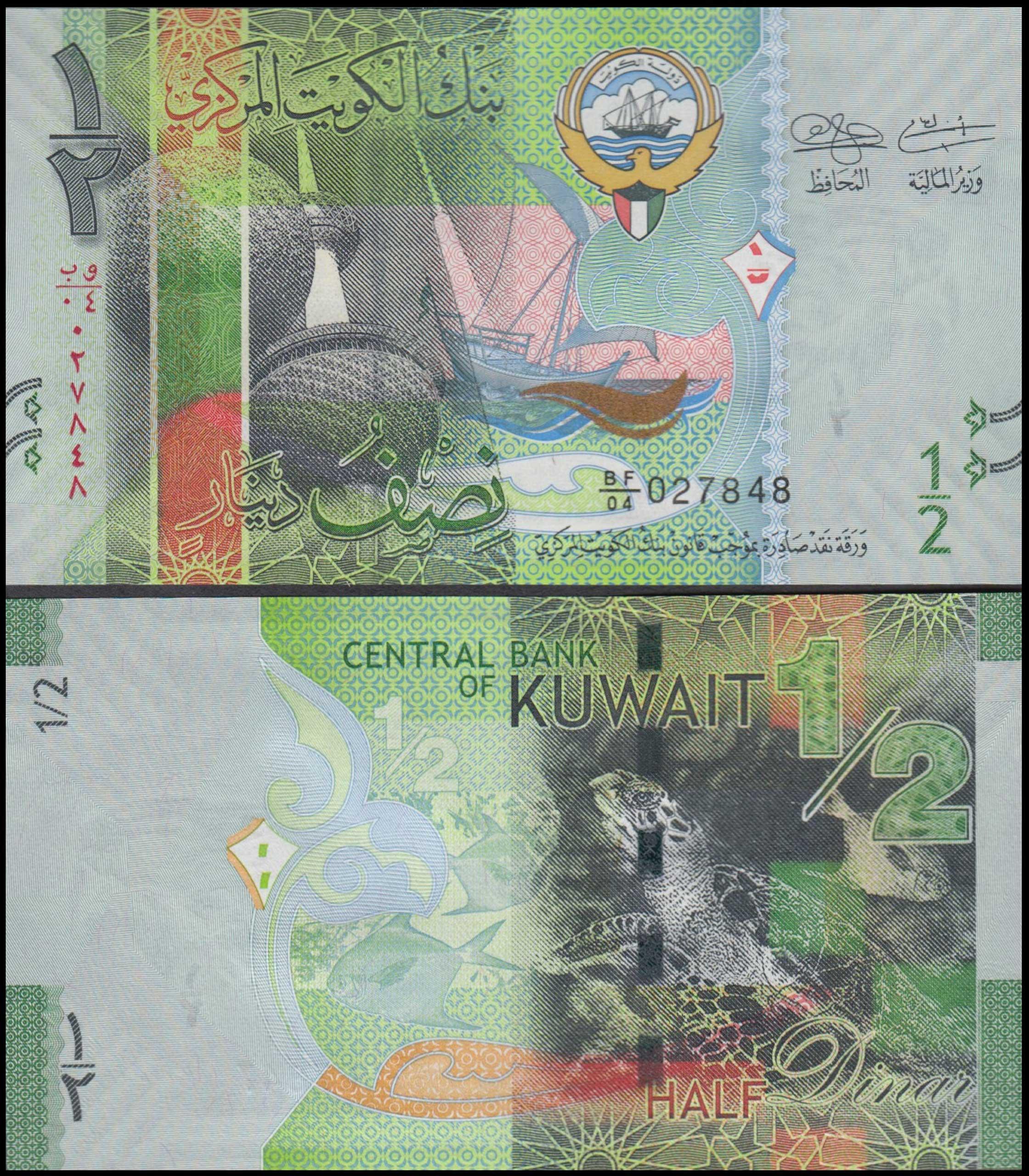 <strong>Kuwaiti Dinar</strong>