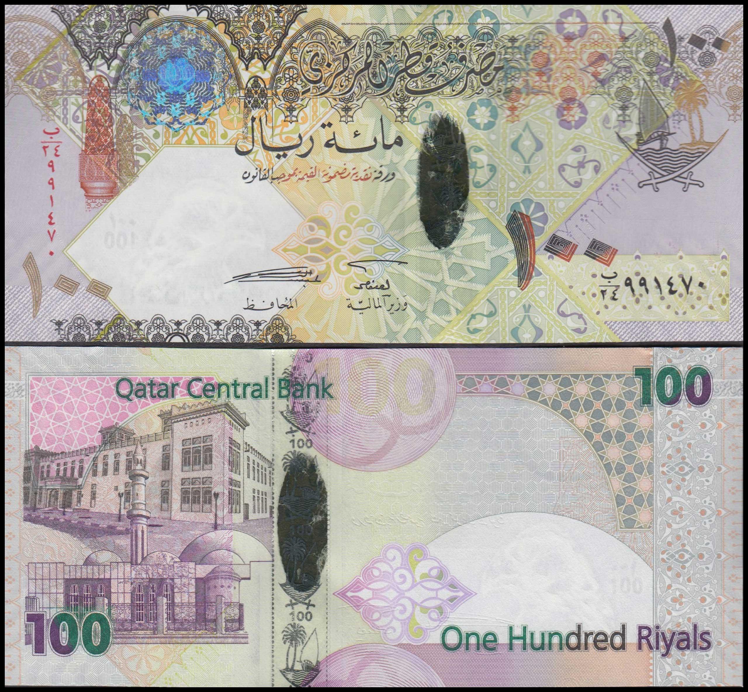 <strong>Qatari Riyal</strong>