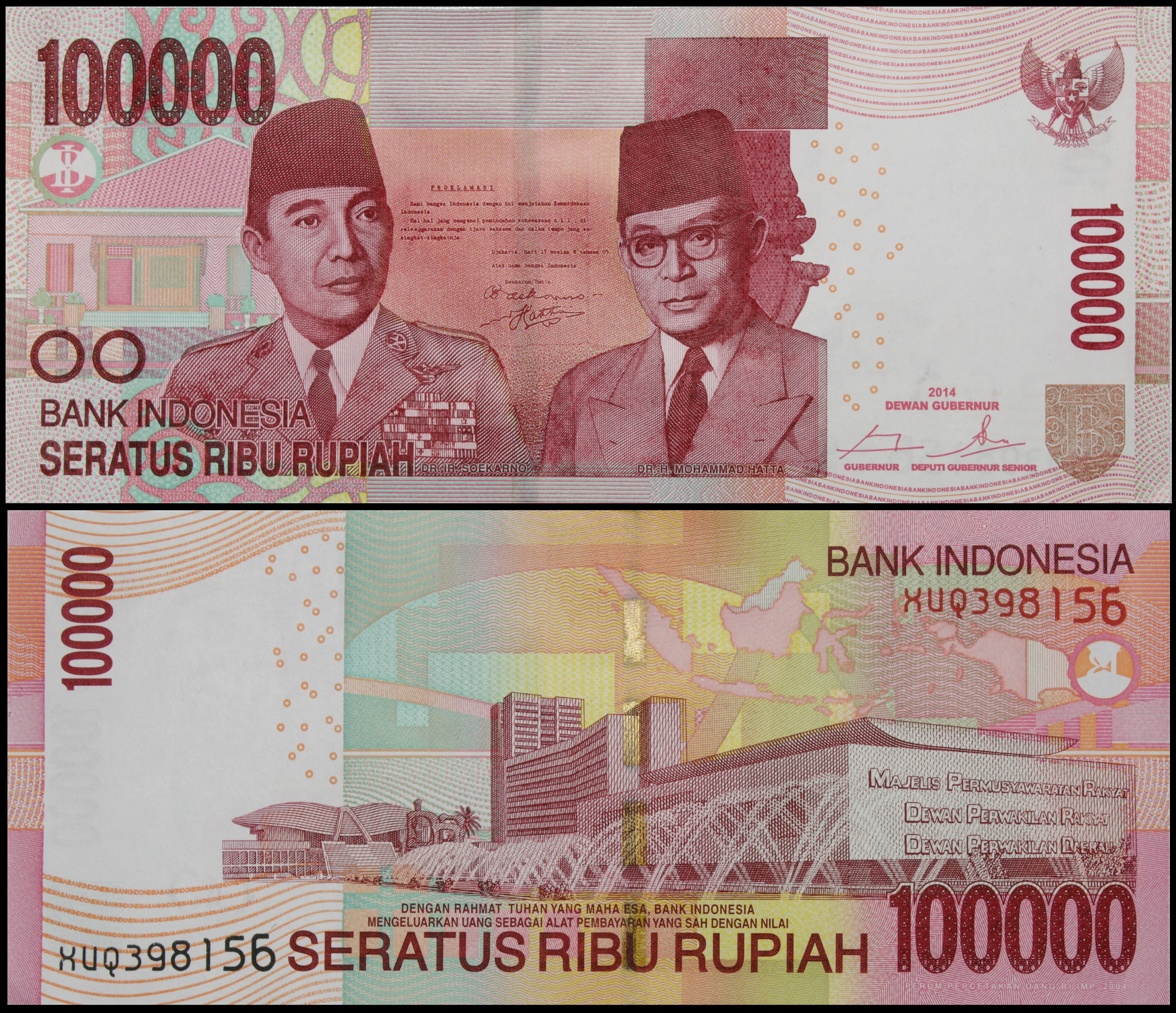 <strong>Indonesian Rupiah</strong>