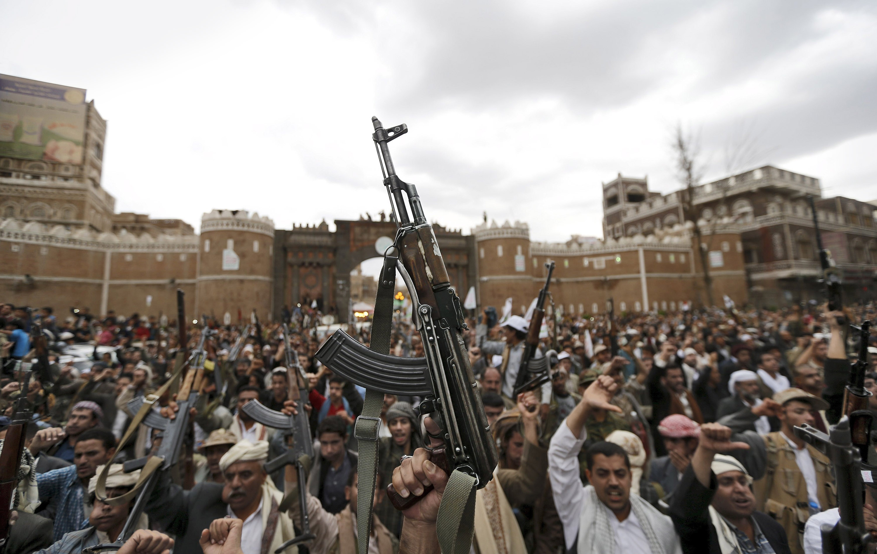 Iranian-backed Shi'ite rebels in Yemen's capital, Sana'a, gather to protest against air strikes by a Saudi-led coalition.