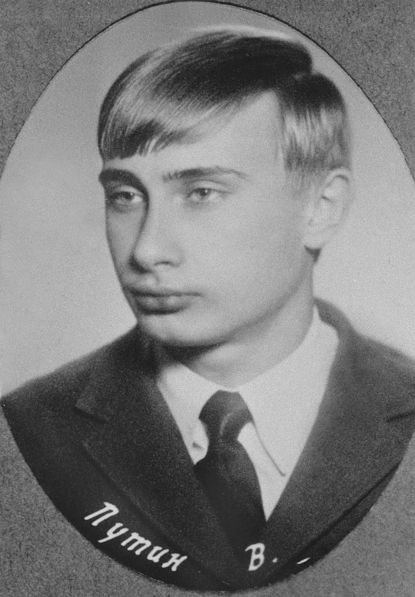 Vladimir Putin in 1970.