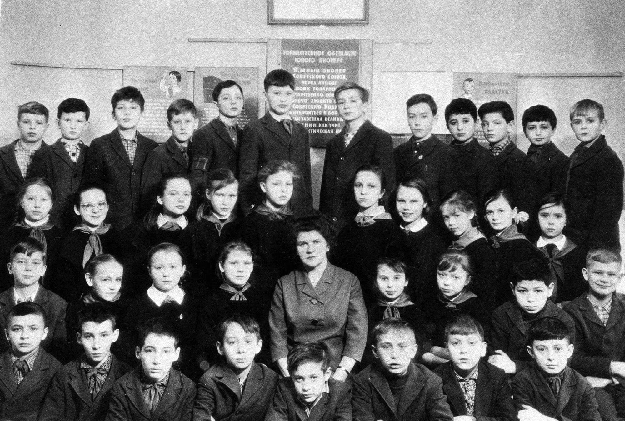 A class photo with Vladimir Putin, (first row, third from right), circa 1964-65.