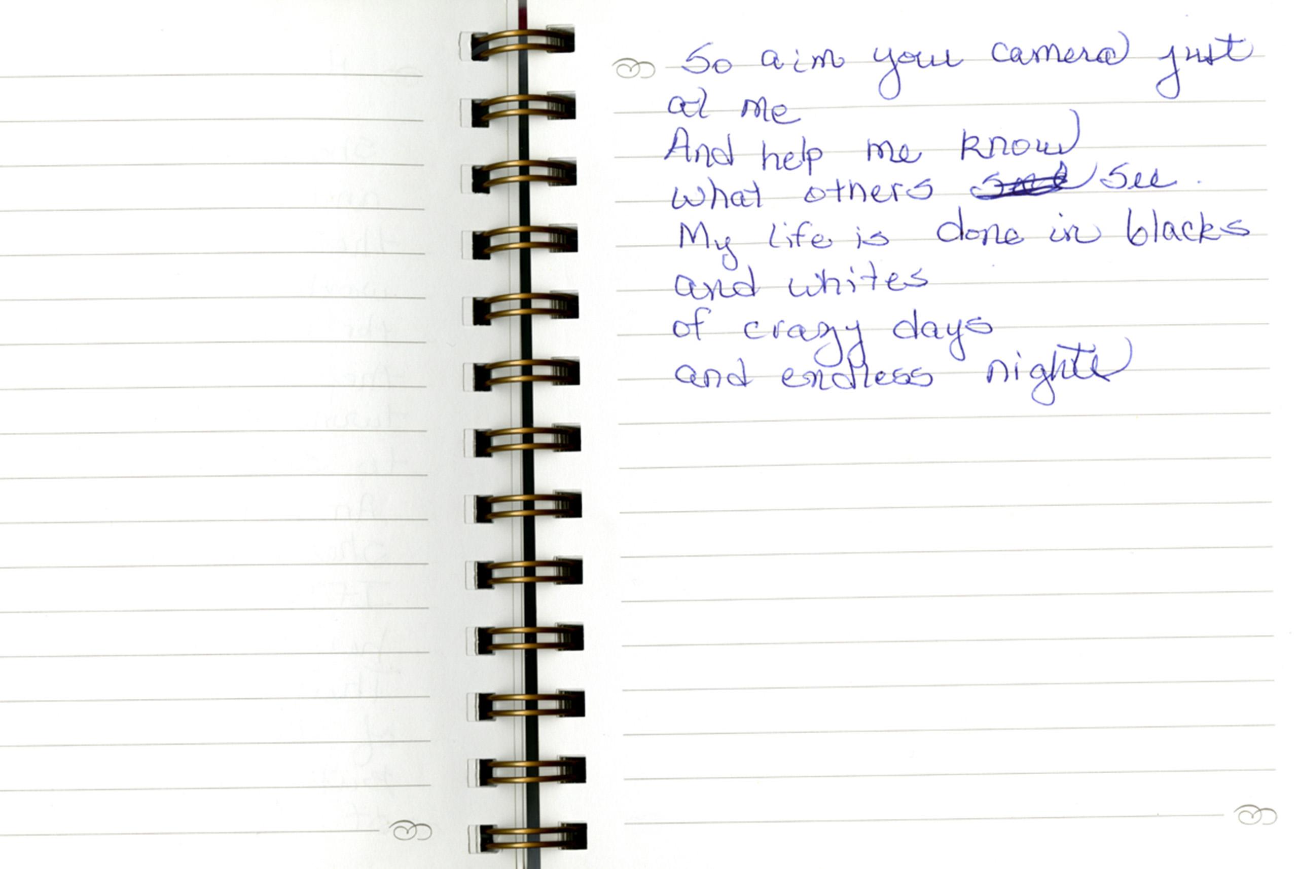My Melissa, written by Deborah Adams, 2014.