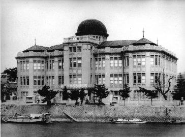 Hiroshima Prefectural Commercial Exhibition Hall, circa 1930's.
