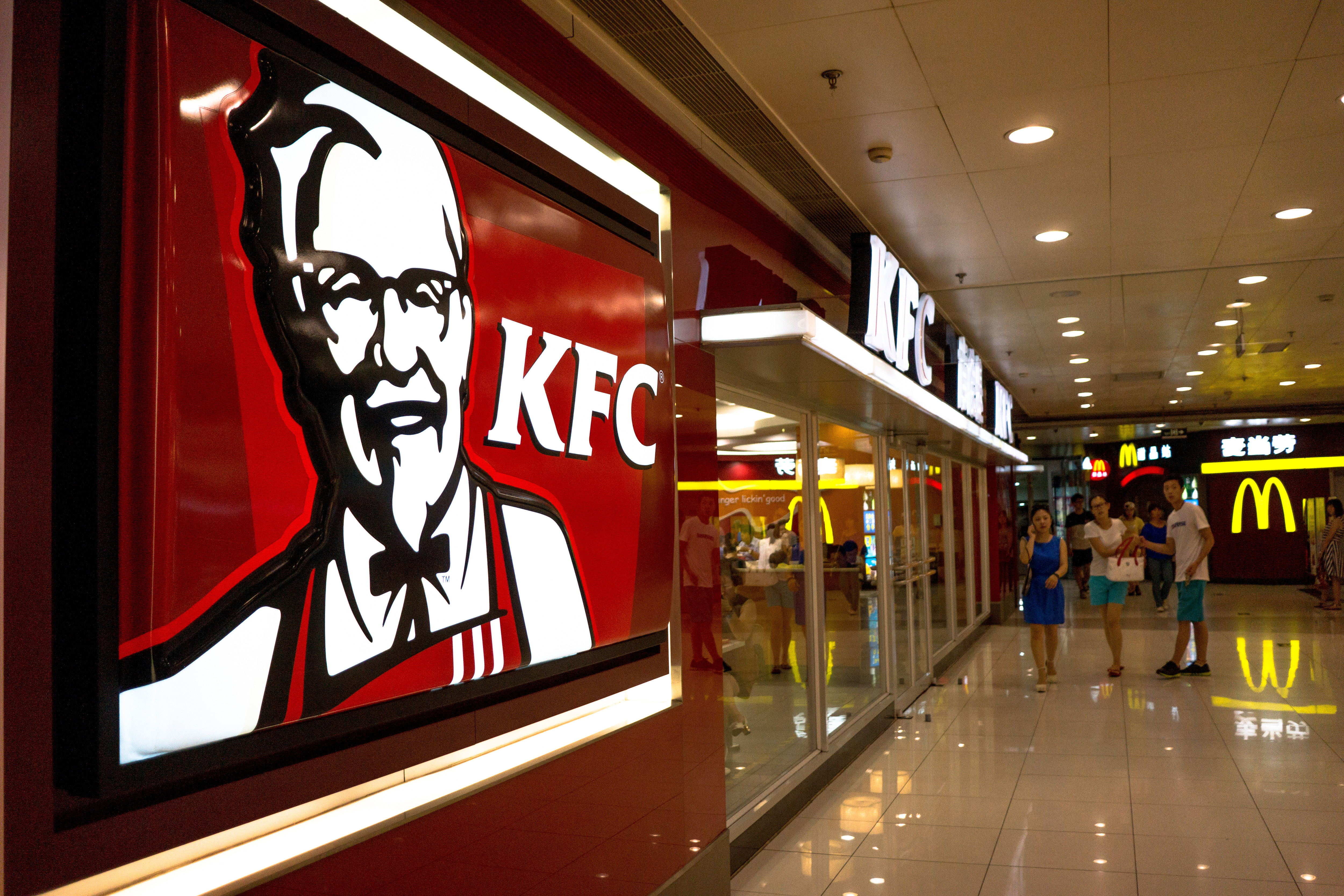 A KFC restaurant in a shopping mall in China.