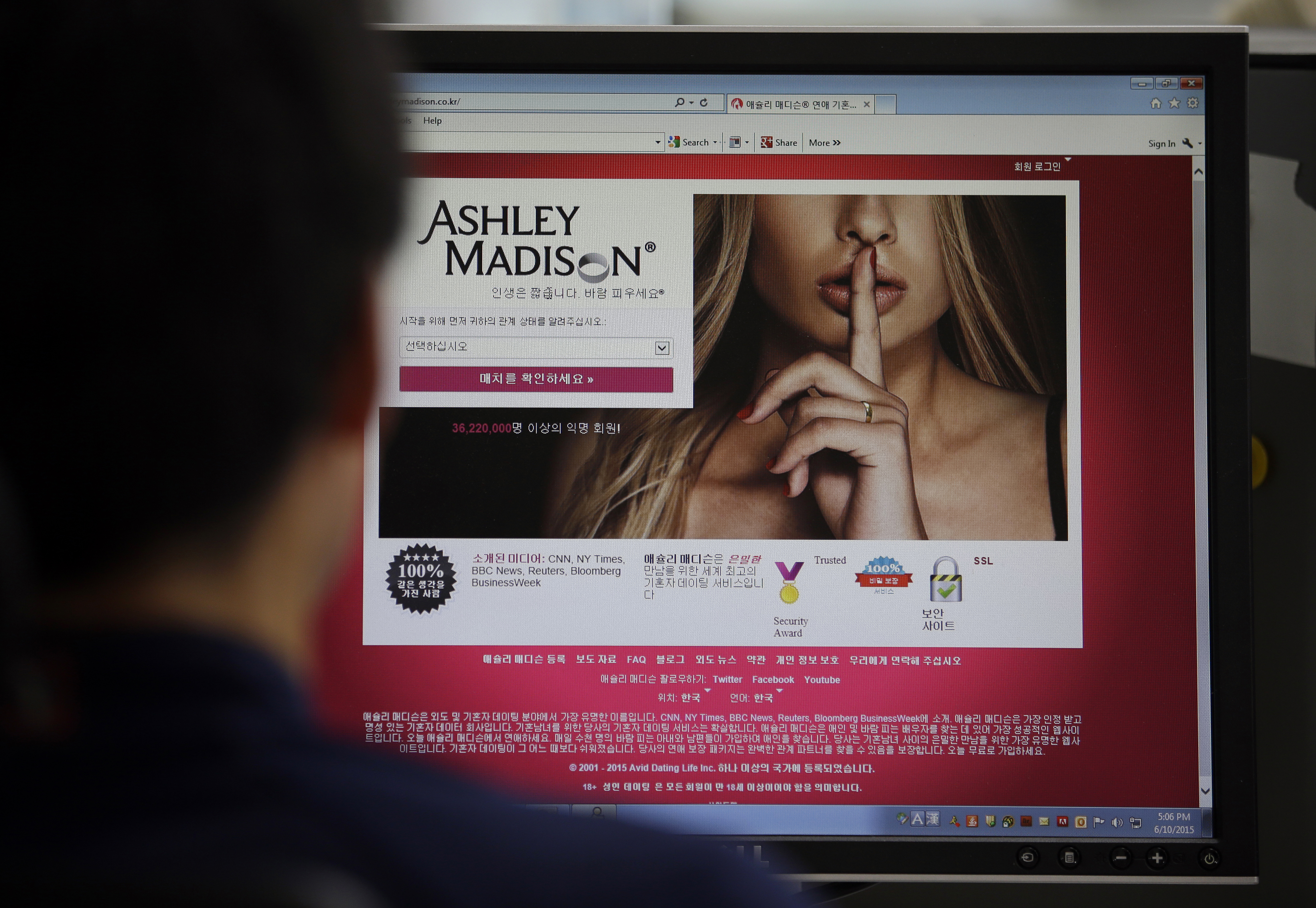 In this June 10, 2015 photo, Ashley Madison's Korean web site is shown on a computer screen in Seoul, South Korea