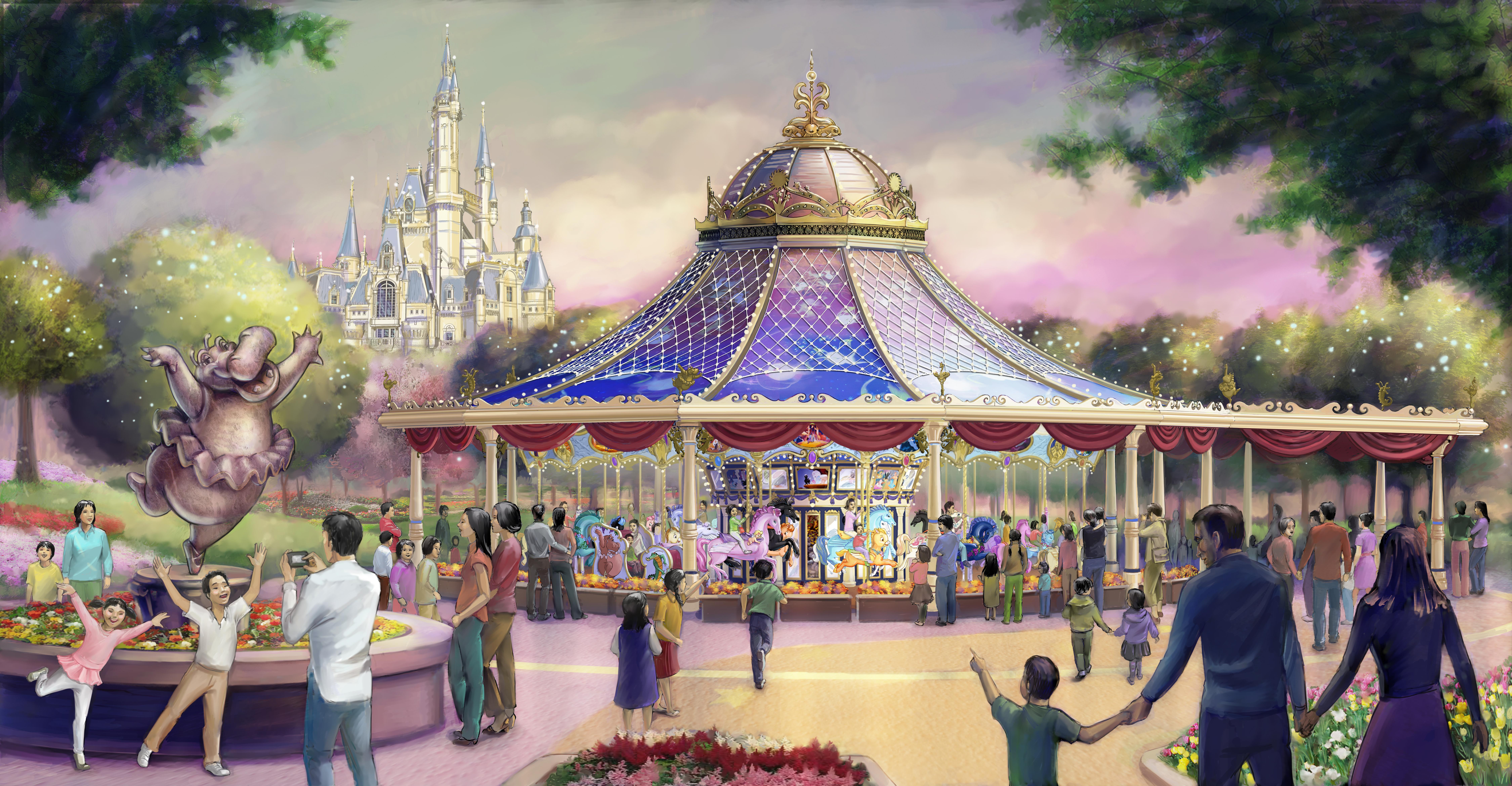 Fantasia Carousel