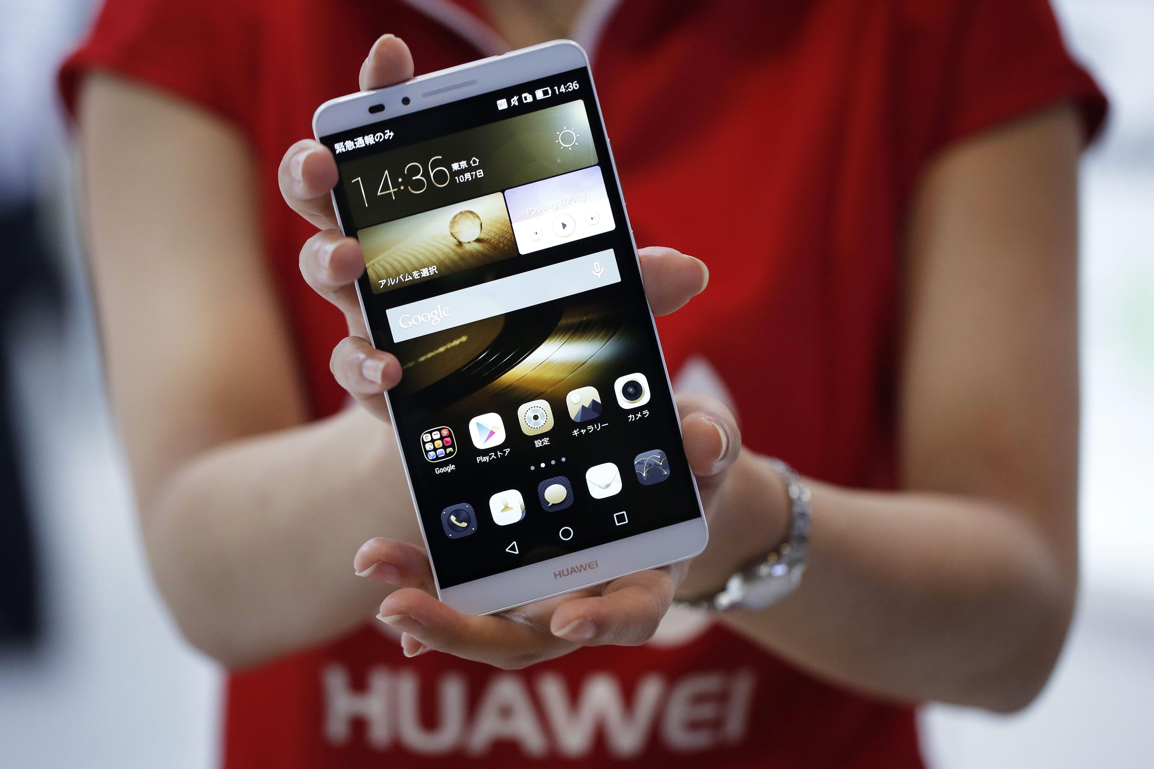 A Huawei phone.