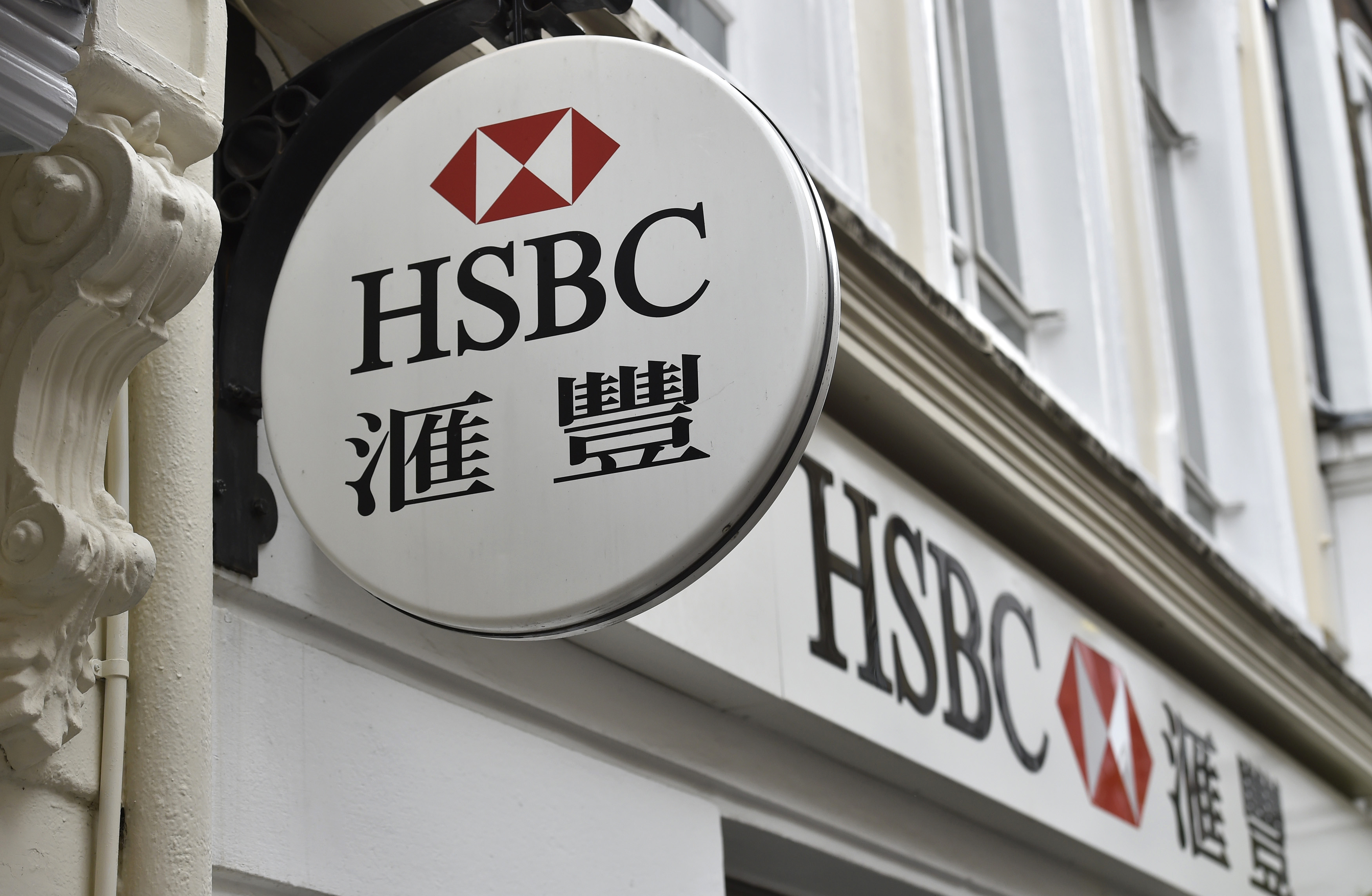 A branch of HSBC is seen in Chinatown in central London June 9, 2015