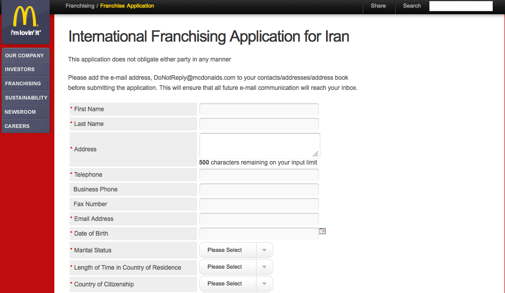A screenshot of a page on the McDonald's website taken on July 17, 2015 shows a franchise application form for Iran
