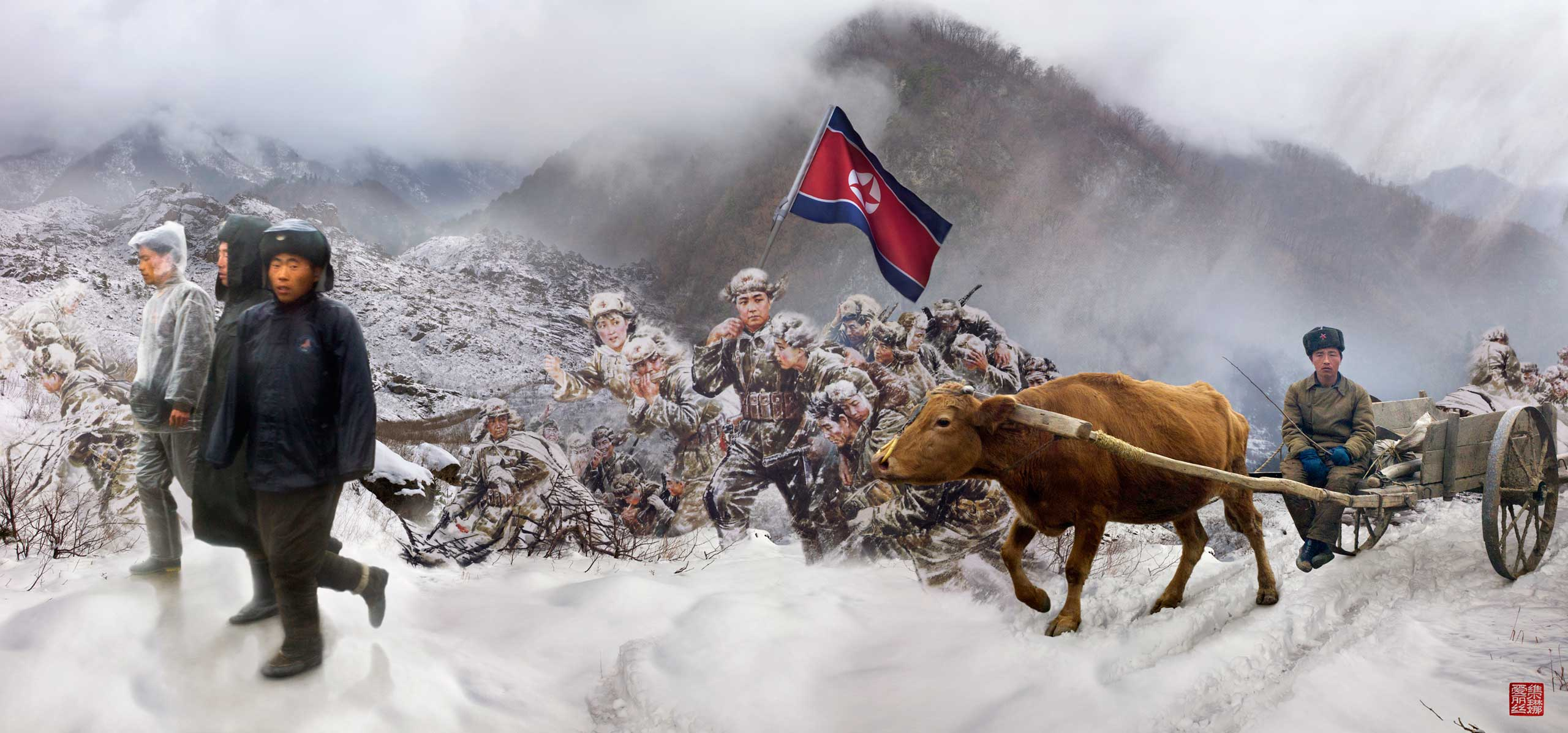 Epic of the Soldiers. From series North Korea - A Life between Propaganda and Reality.